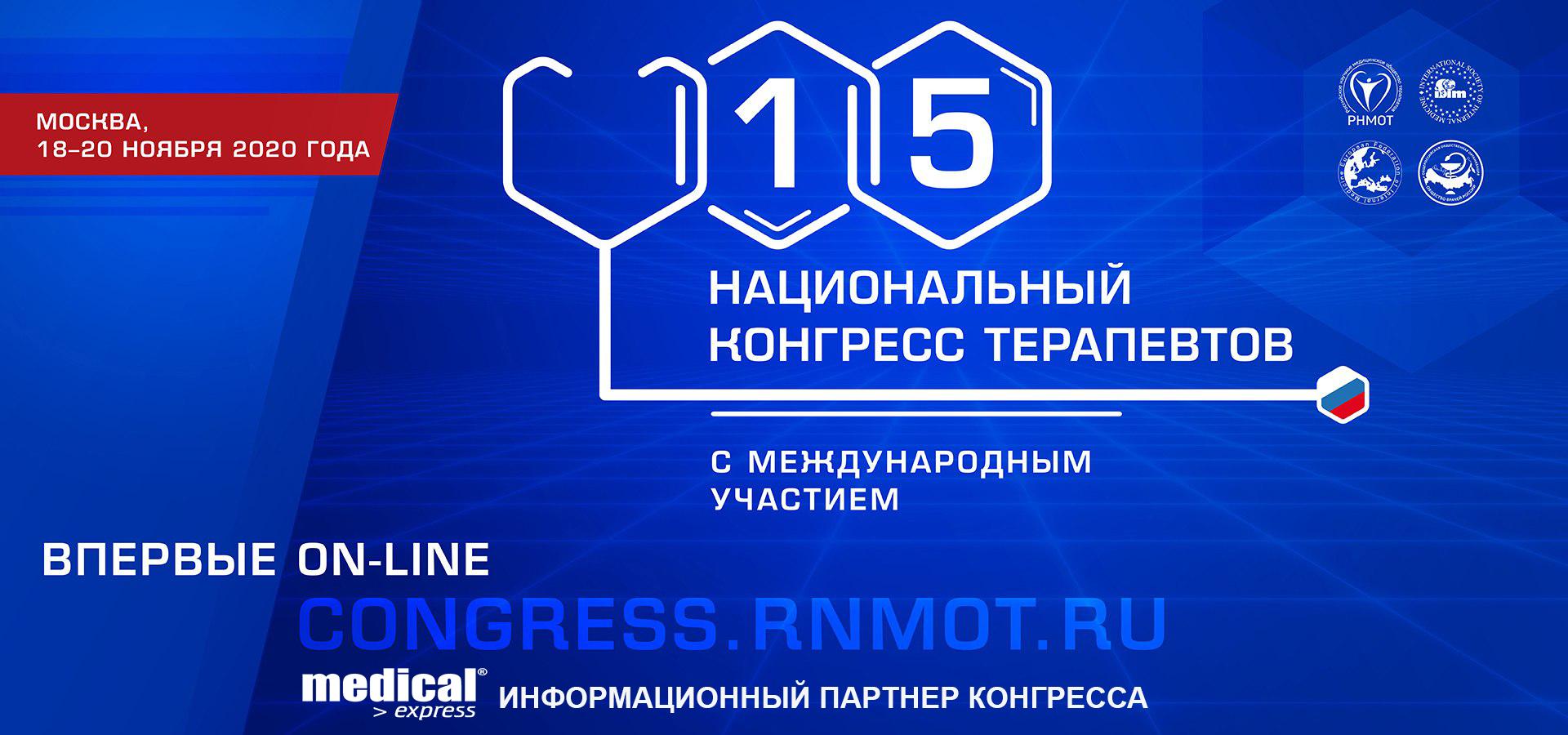http://medicalexpress.ru/uploads/banners/photo5190764454969716903.jpg