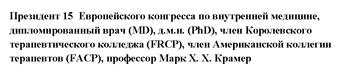 http://medicalexpress.ru/uploads/news/030203.jpg