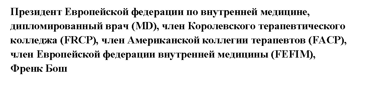 http://medicalexpress.ru/uploads/news/101101.jpg
