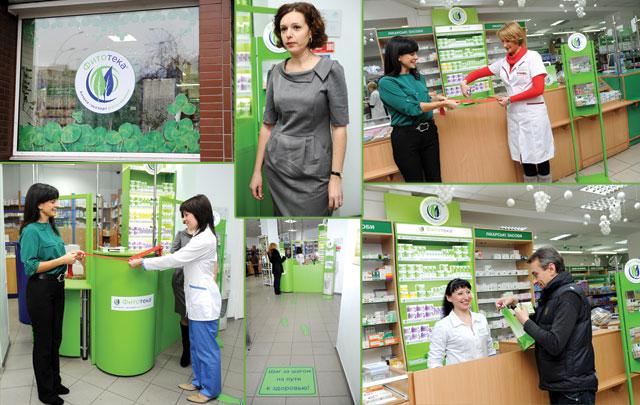 http://medicalexpress.ru/uploads/news/19.jpg
