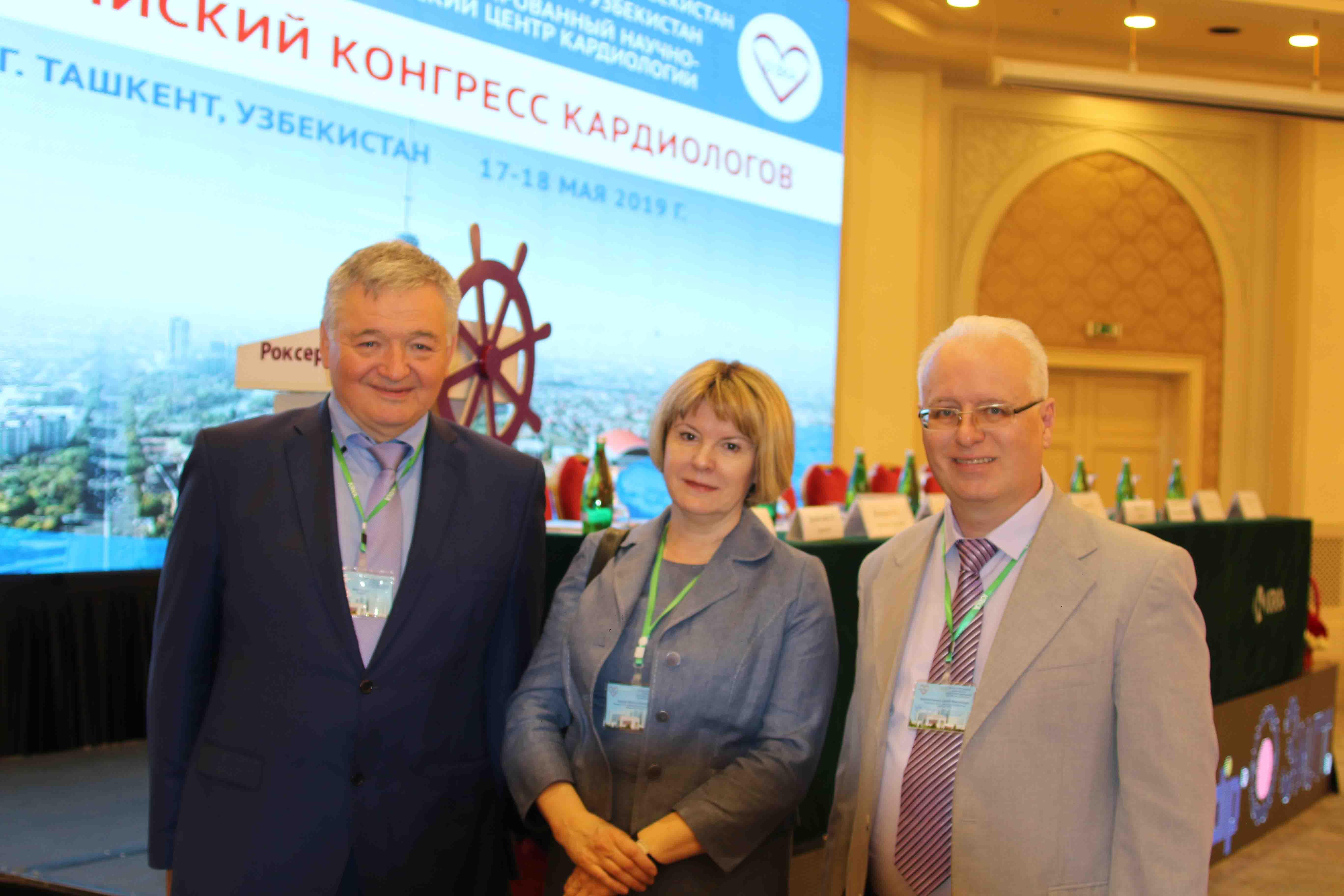 http://medicalexpress.ru/uploads/news/EAK/IMG_7039.jpg