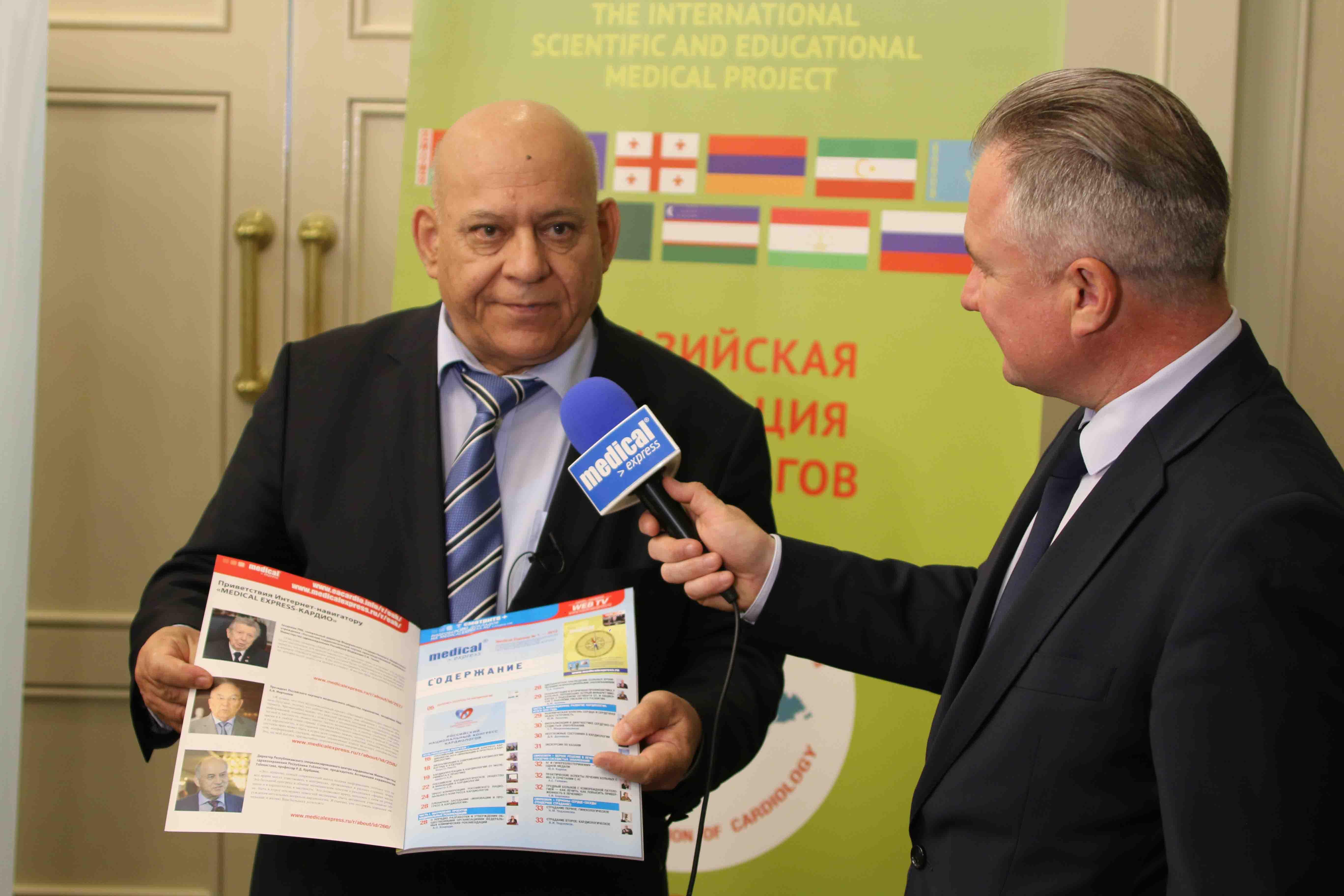 http://medicalexpress.ru/uploads/news/EAK/IMG_7308.jpg