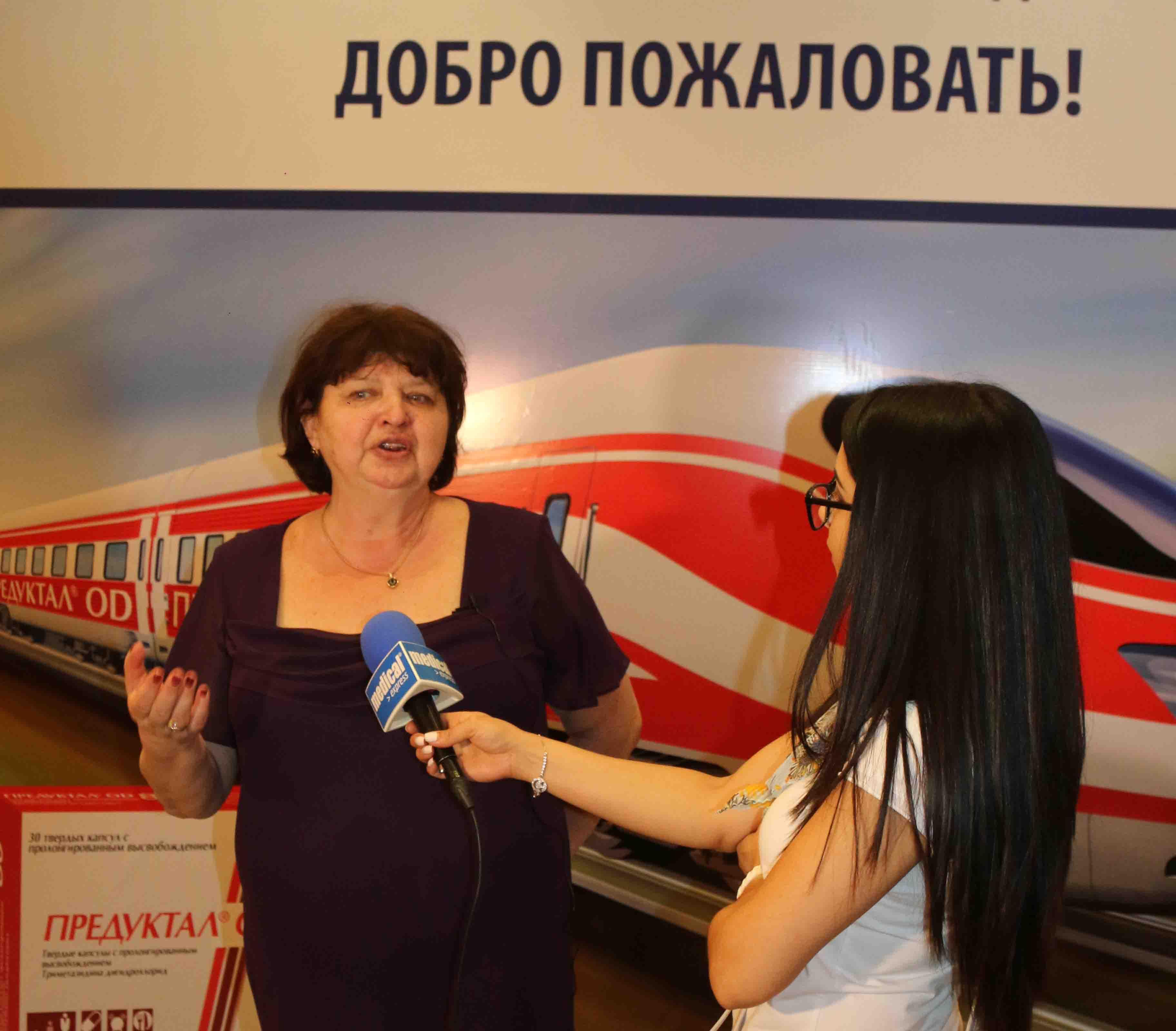 http://medicalexpress.ru/uploads/news/EAK/serve/IMG_7528.JPG