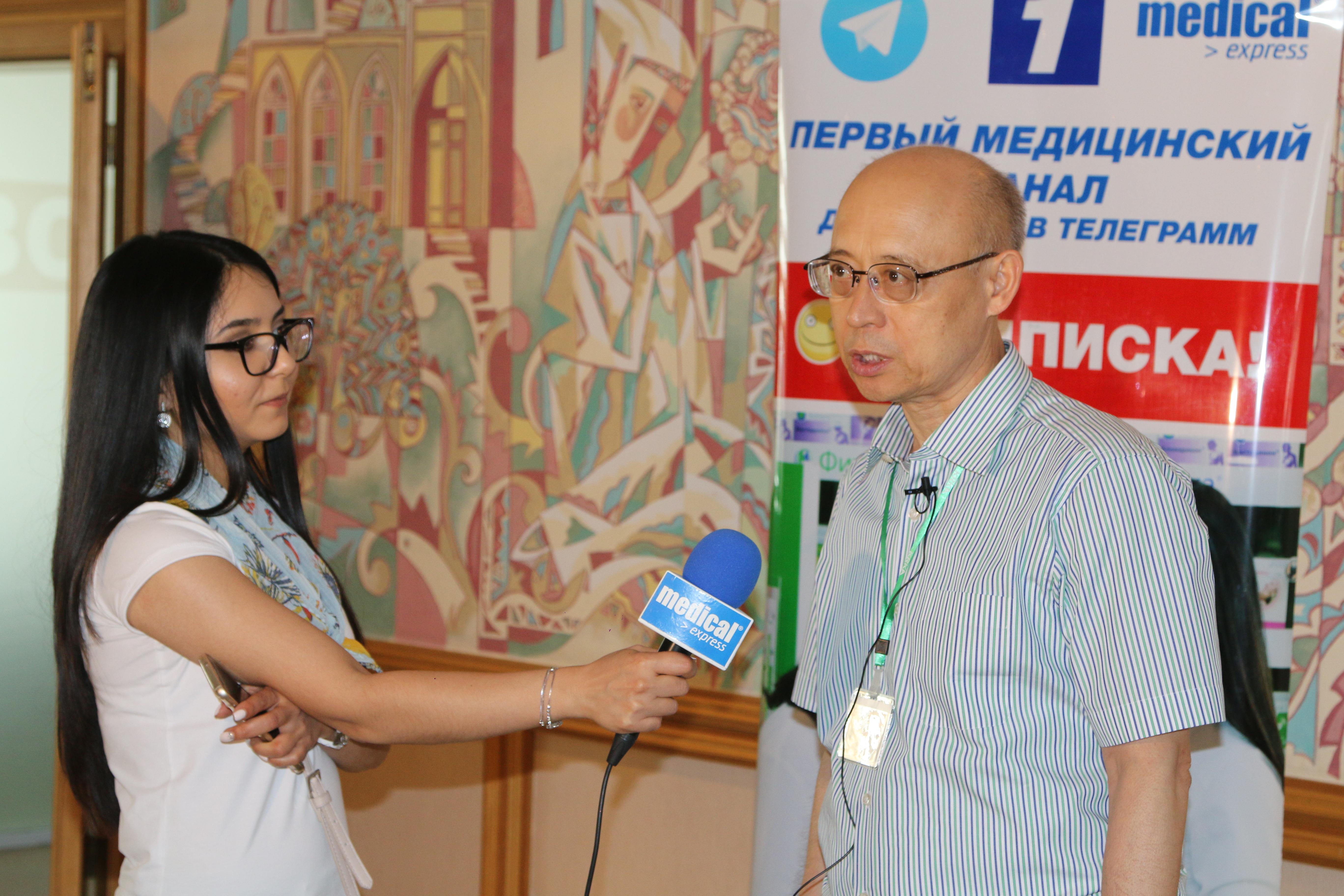http://medicalexpress.ru/uploads/news/EAK/serve/IMG_7640.JPG