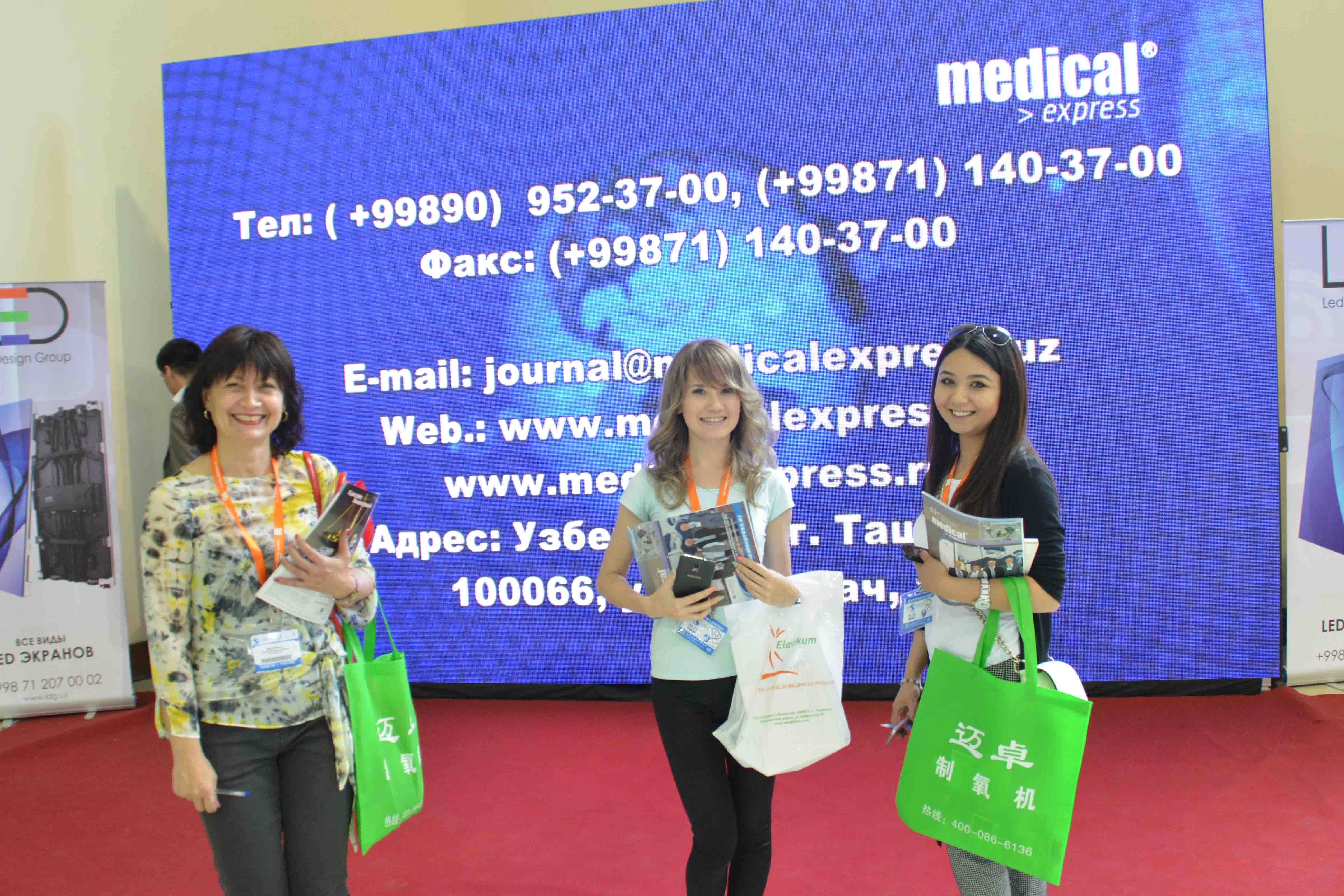 http://medicalexpress.ru/uploads/news/Tihe%202017/3.JPG