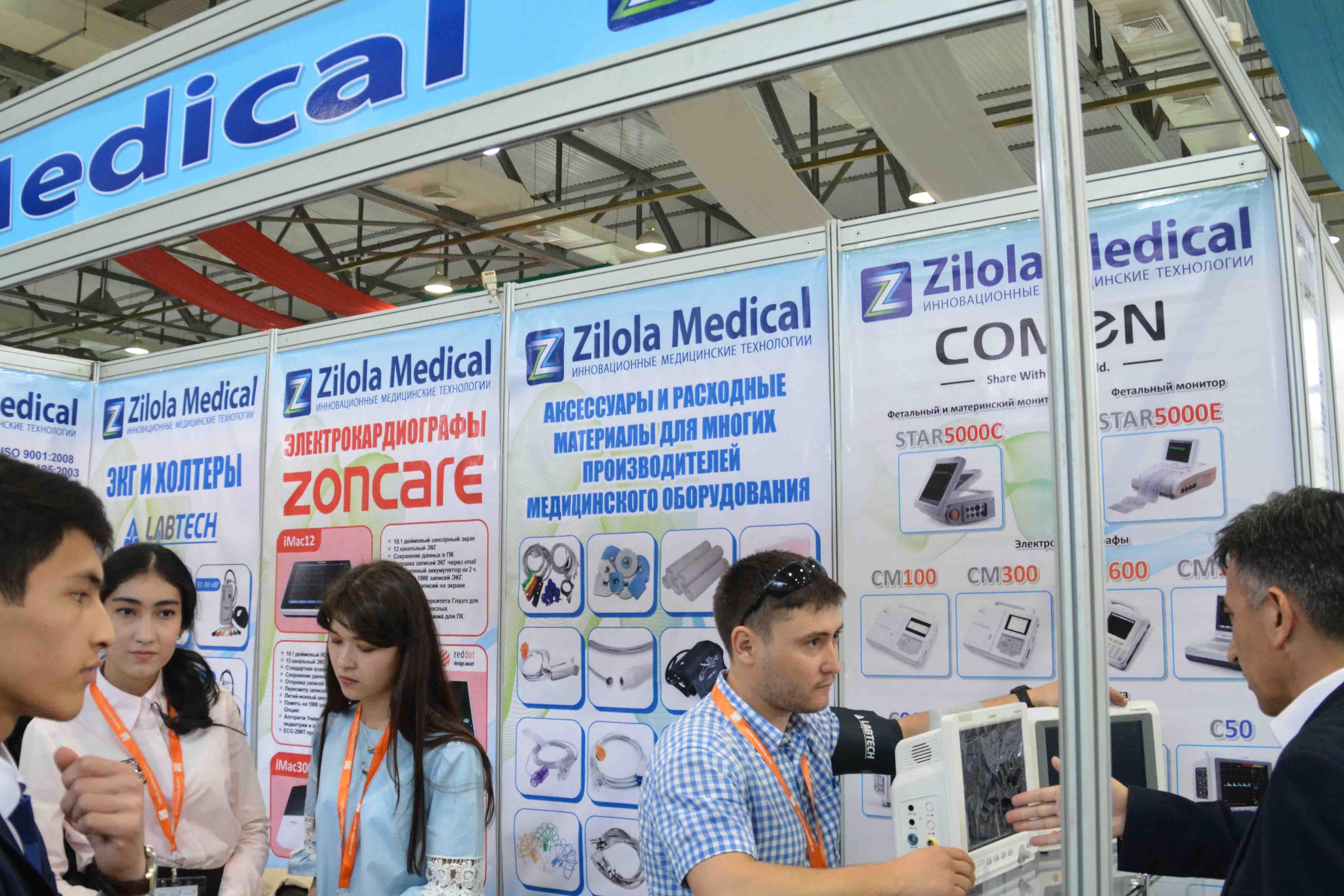 http://medicalexpress.ru/uploads/news/Tihe%202017/7.JPG