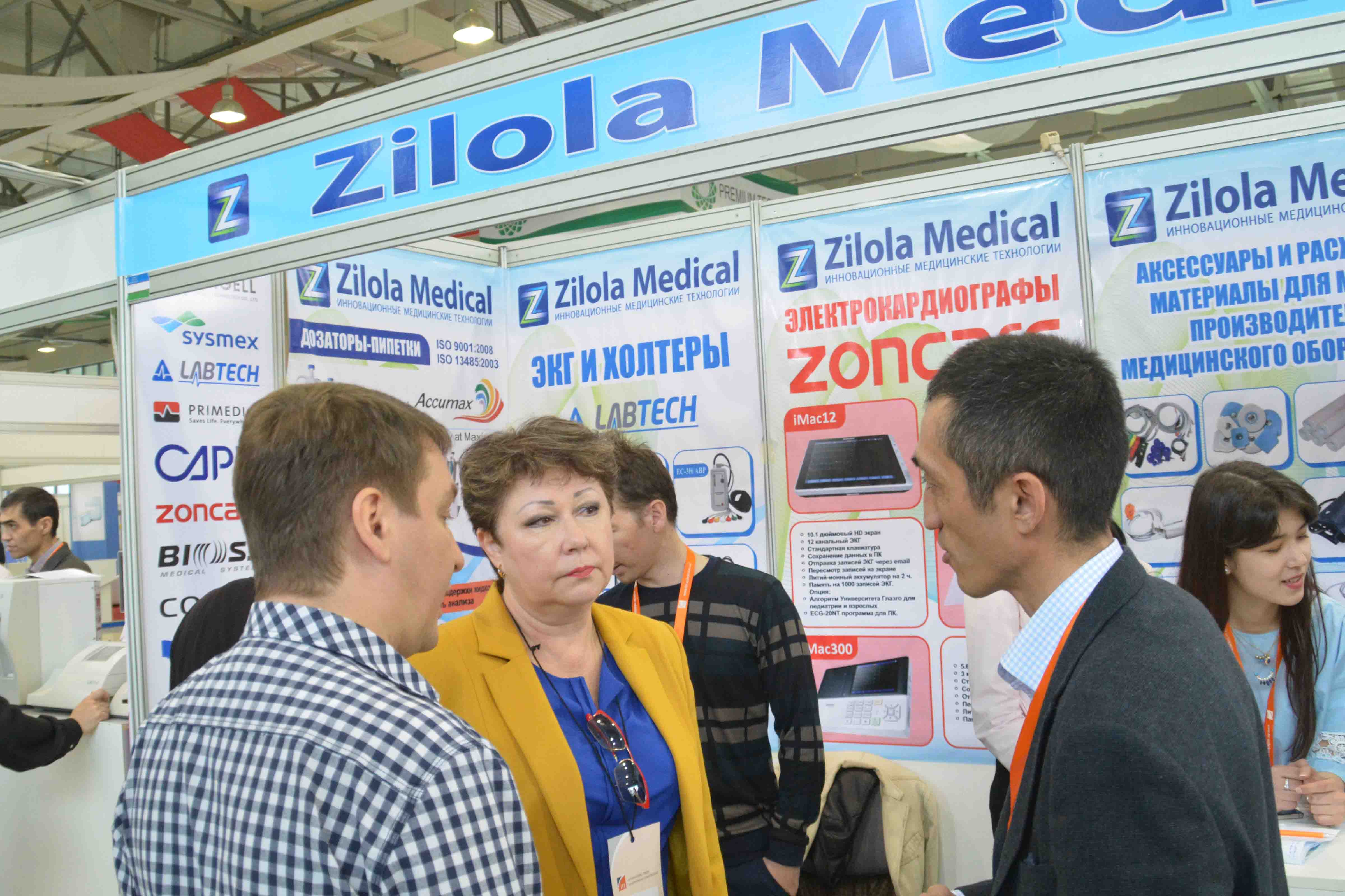 http://medicalexpress.ru/uploads/news/Tihe%202017/8.JPG