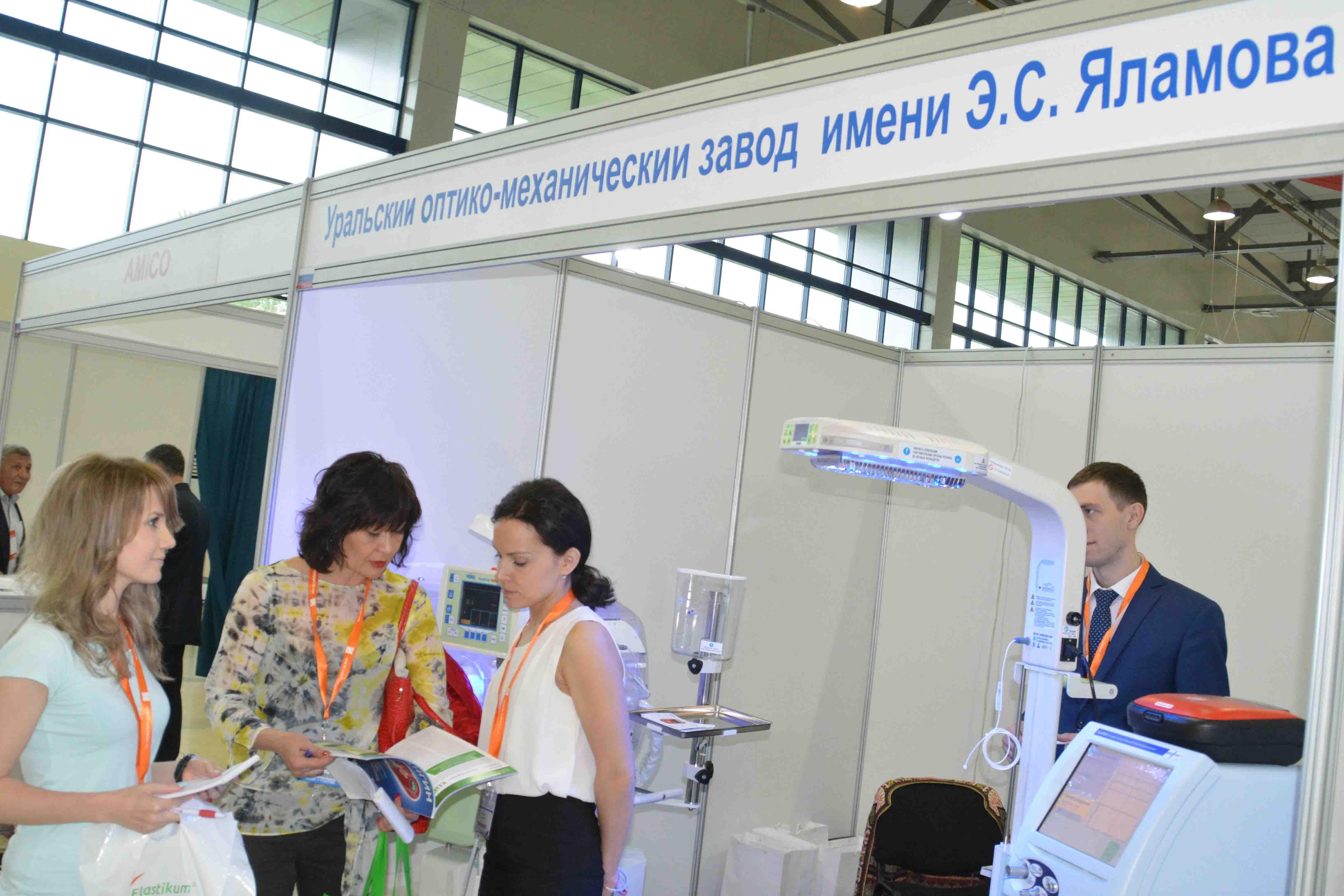 http://medicalexpress.ru/uploads/news/Tihe%202017/DSC_9093.JPG