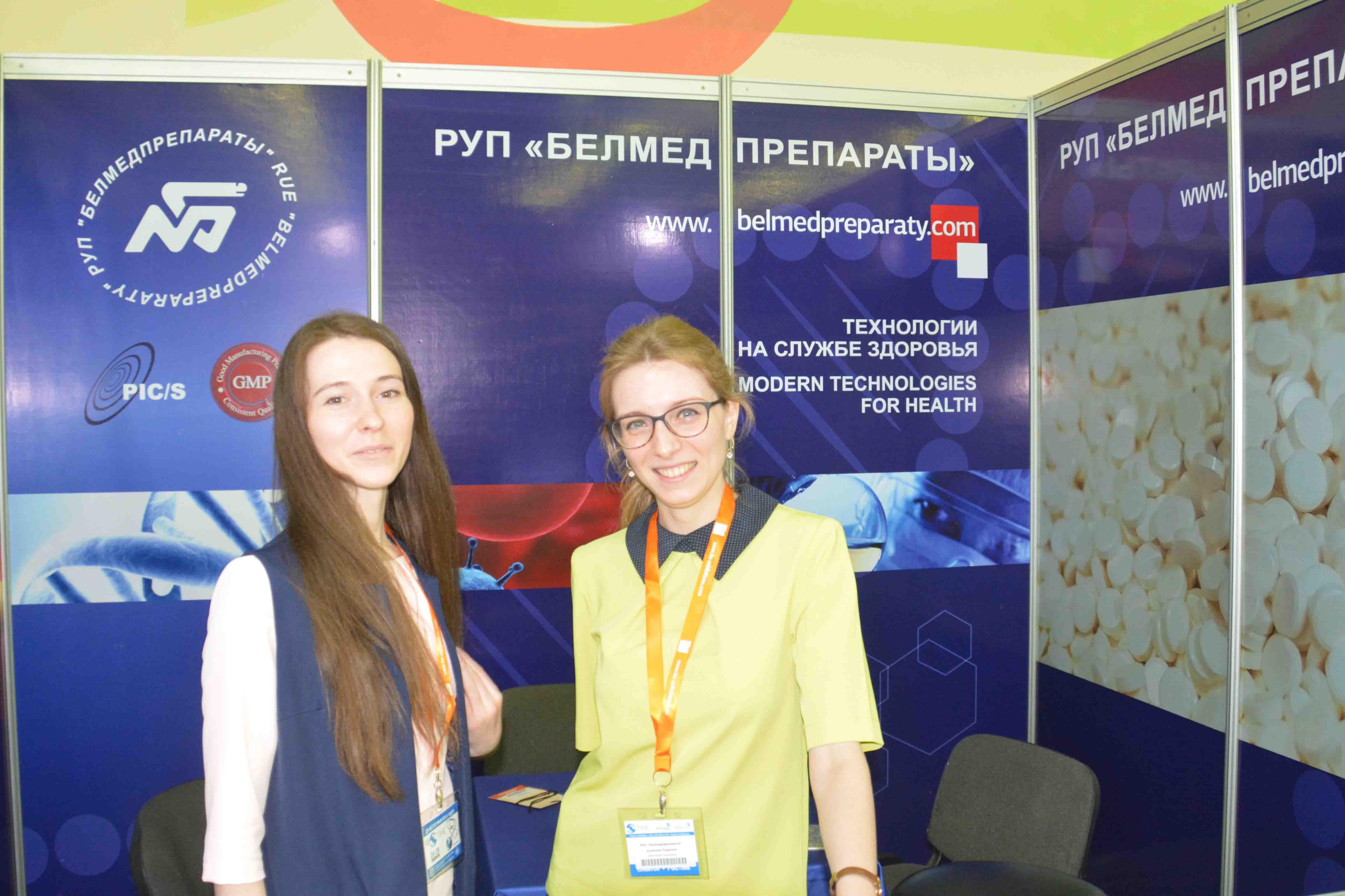 http://medicalexpress.ru/uploads/news/Tihe%202017/DSC_9187.JPG