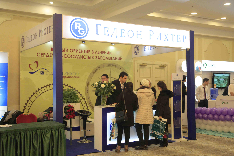 http://medicalexpress.ru/uploads/news/_Y1A0879.jpg