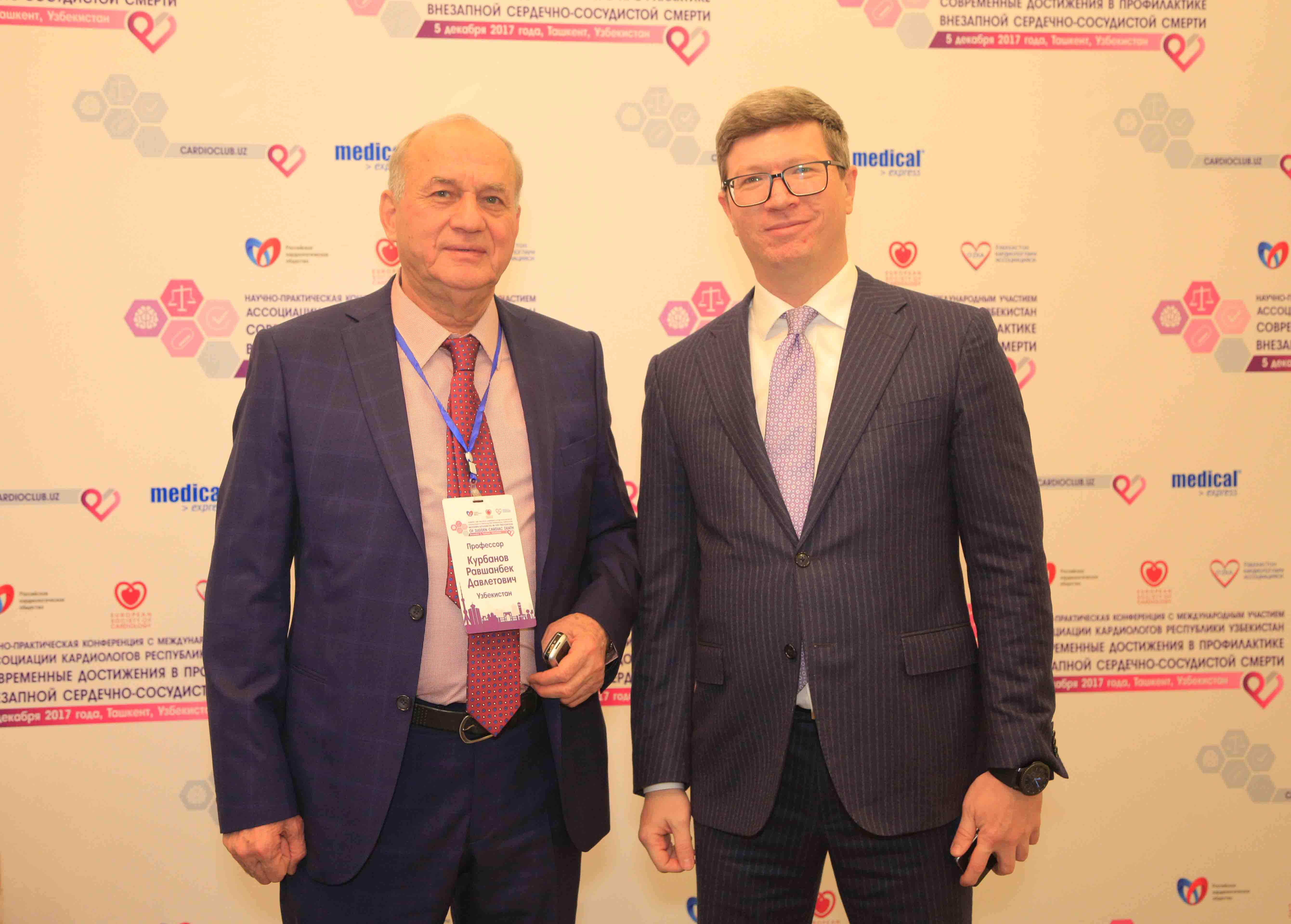 http://medicalexpress.ru/uploads/news/_Y1A0953.jpg