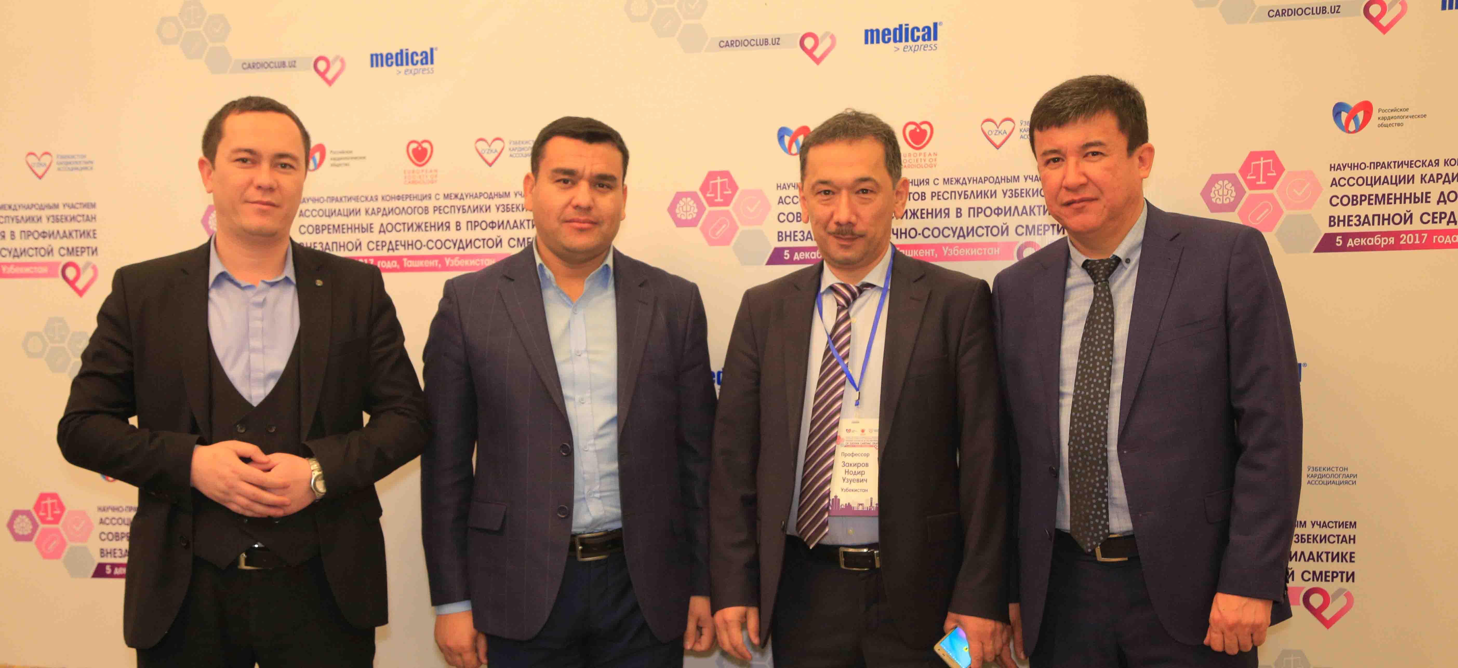 http://medicalexpress.ru/uploads/news/_Y1A0974.jpg