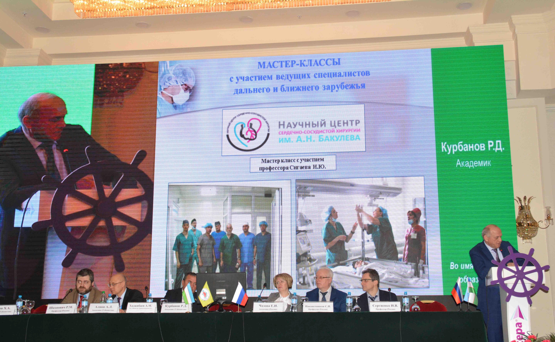 http://medicalexpress.ru/uploads/news/evraziyskaya%20shkola%20kardiologov/DSC_6056.jpg