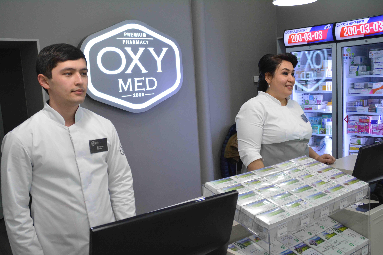 http://medicalexpress.ru/uploads/news/fito/DSC_5732%20kopiya.jpg