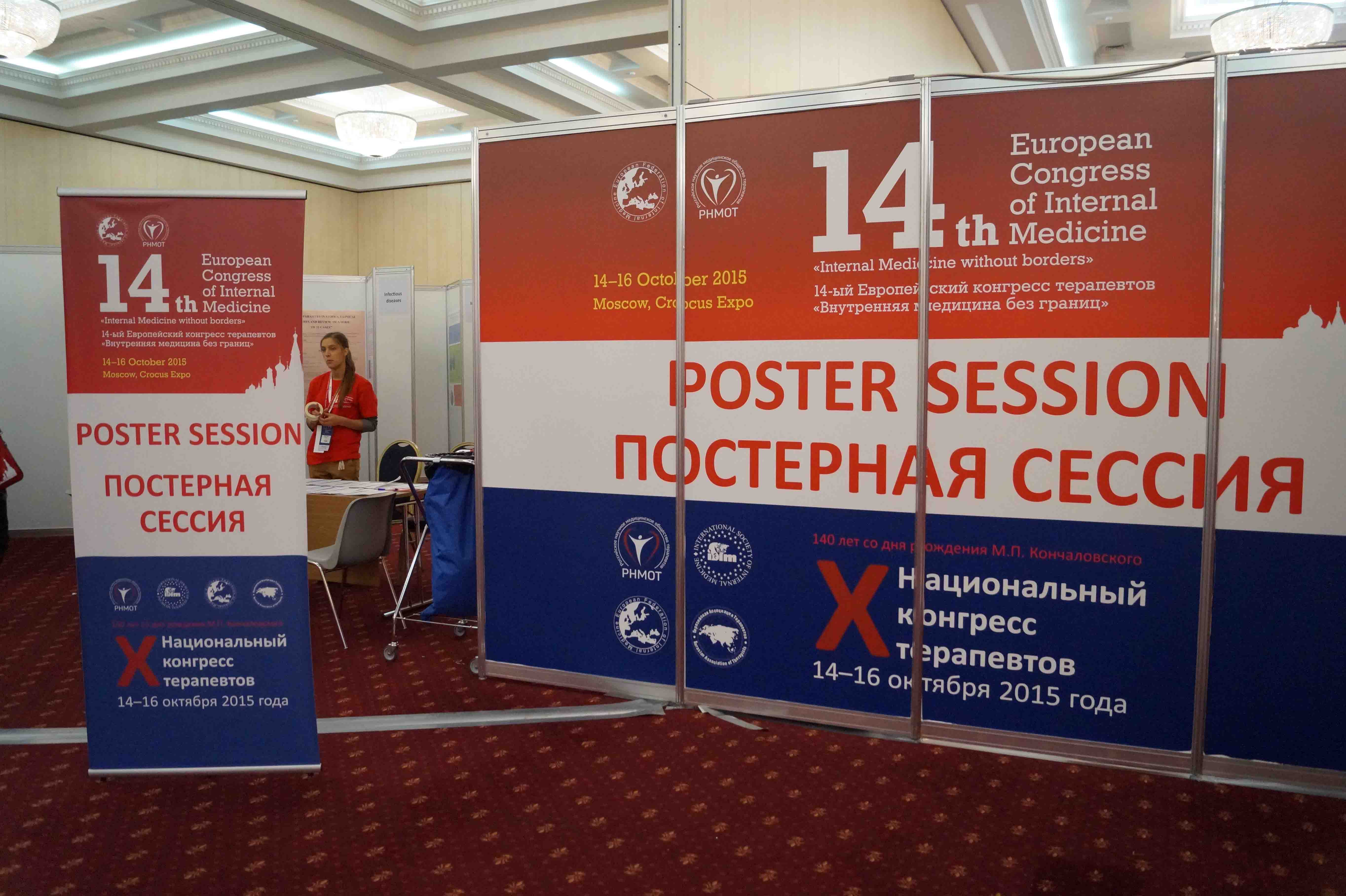 http://medicalexpress.ru/uploads/reportss/0000002.jpg