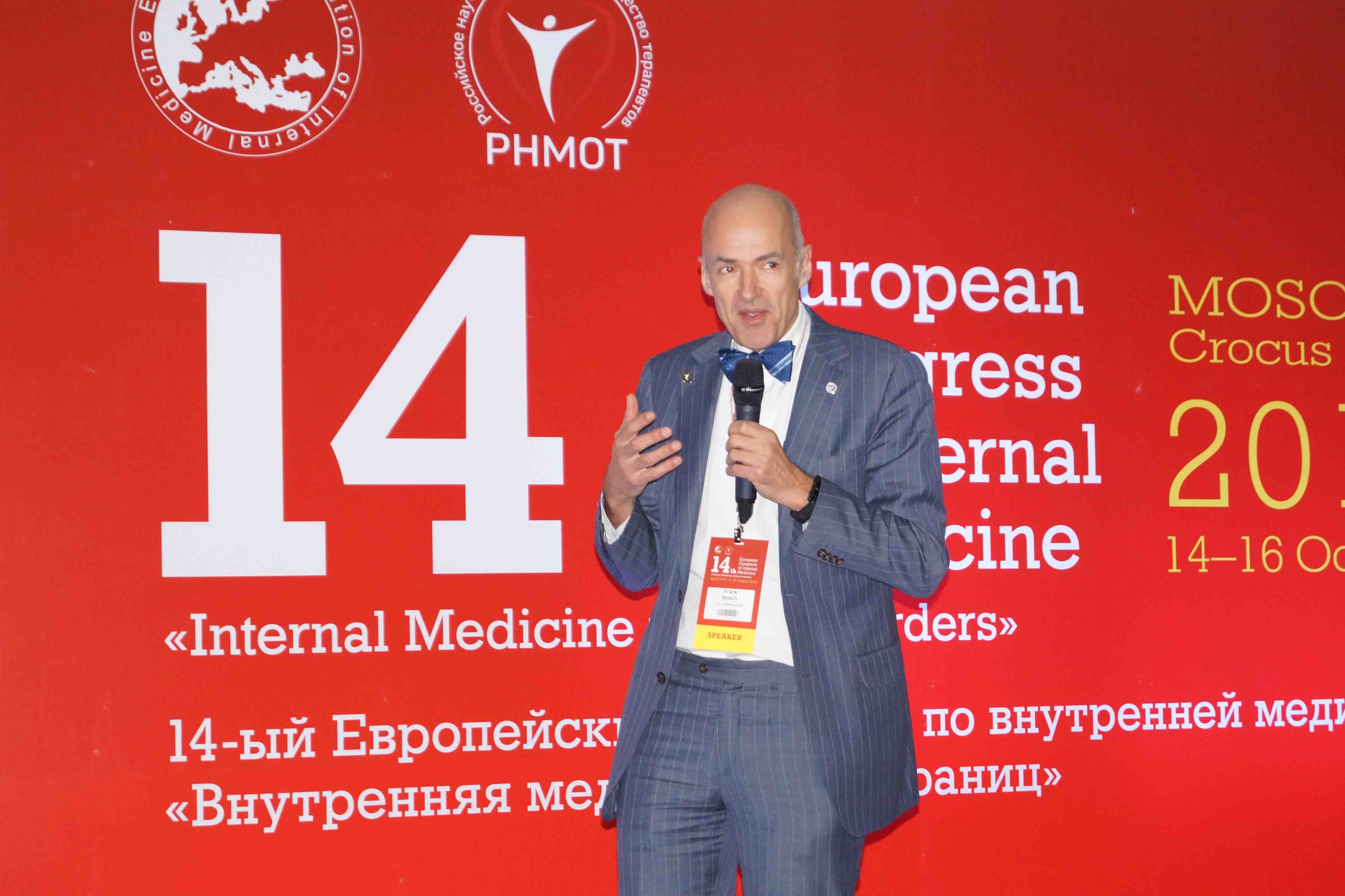 http://medicalexpress.ru/uploads/reportss/00002.jpg