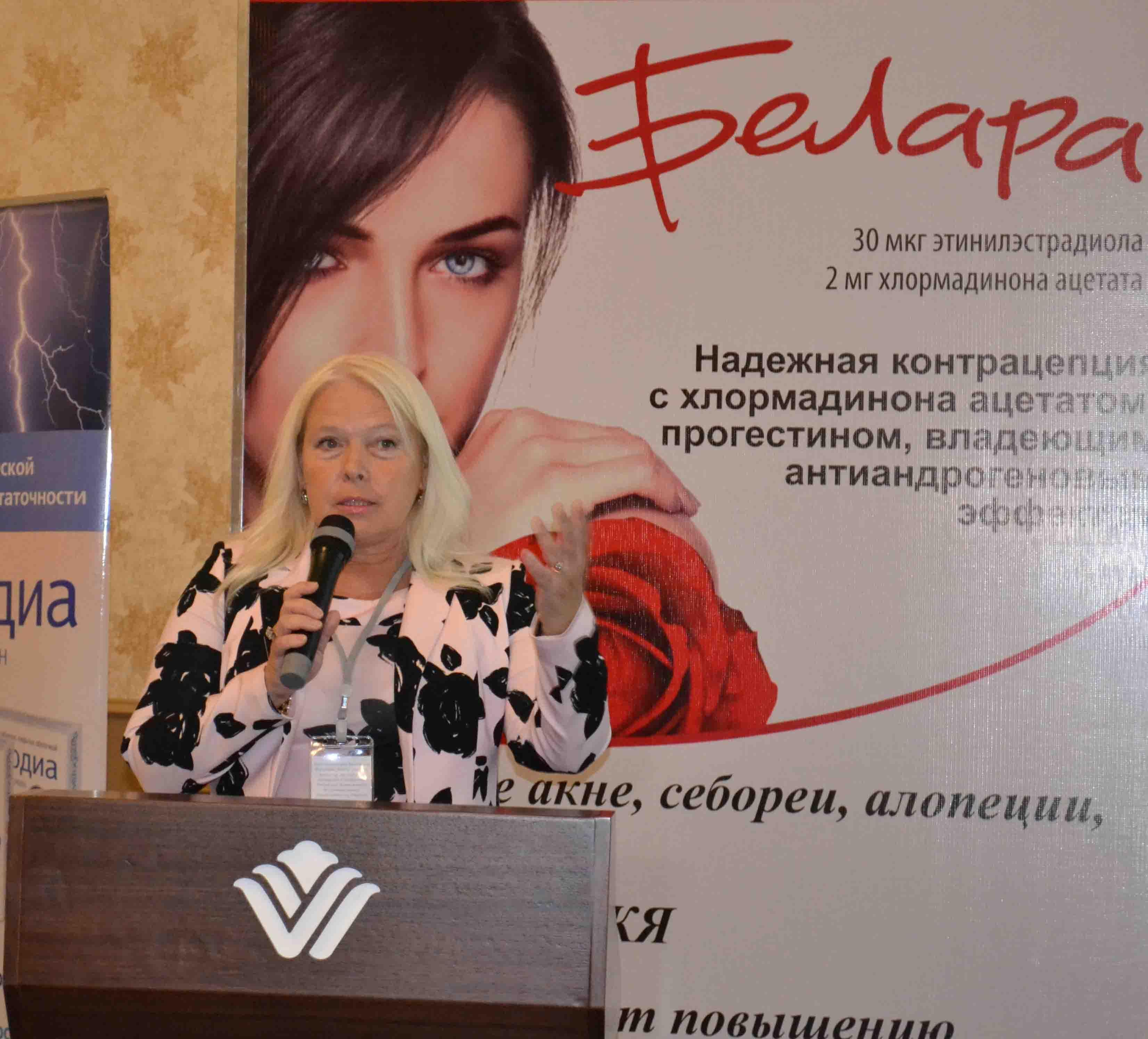 http://medicalexpress.ru/uploads/reportss/12346.jpg