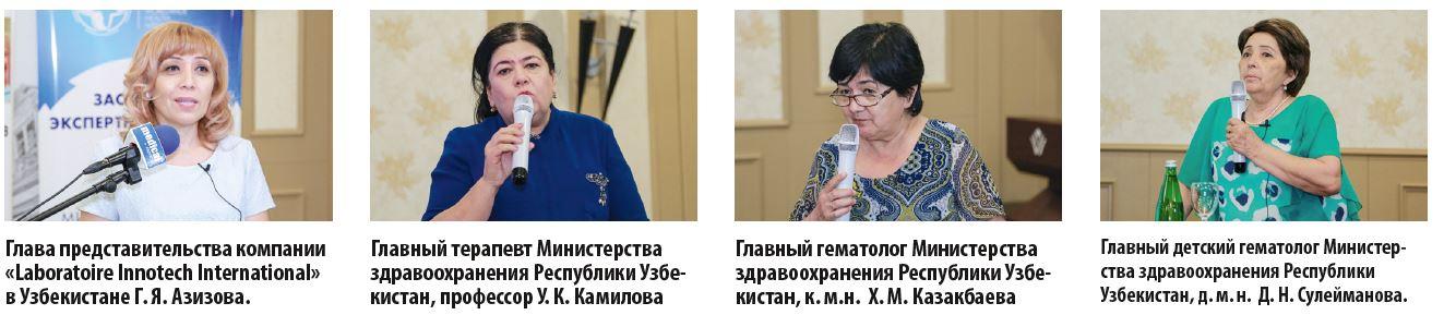 http://medicalexpress.ru/uploads/reportss/4565.JPG