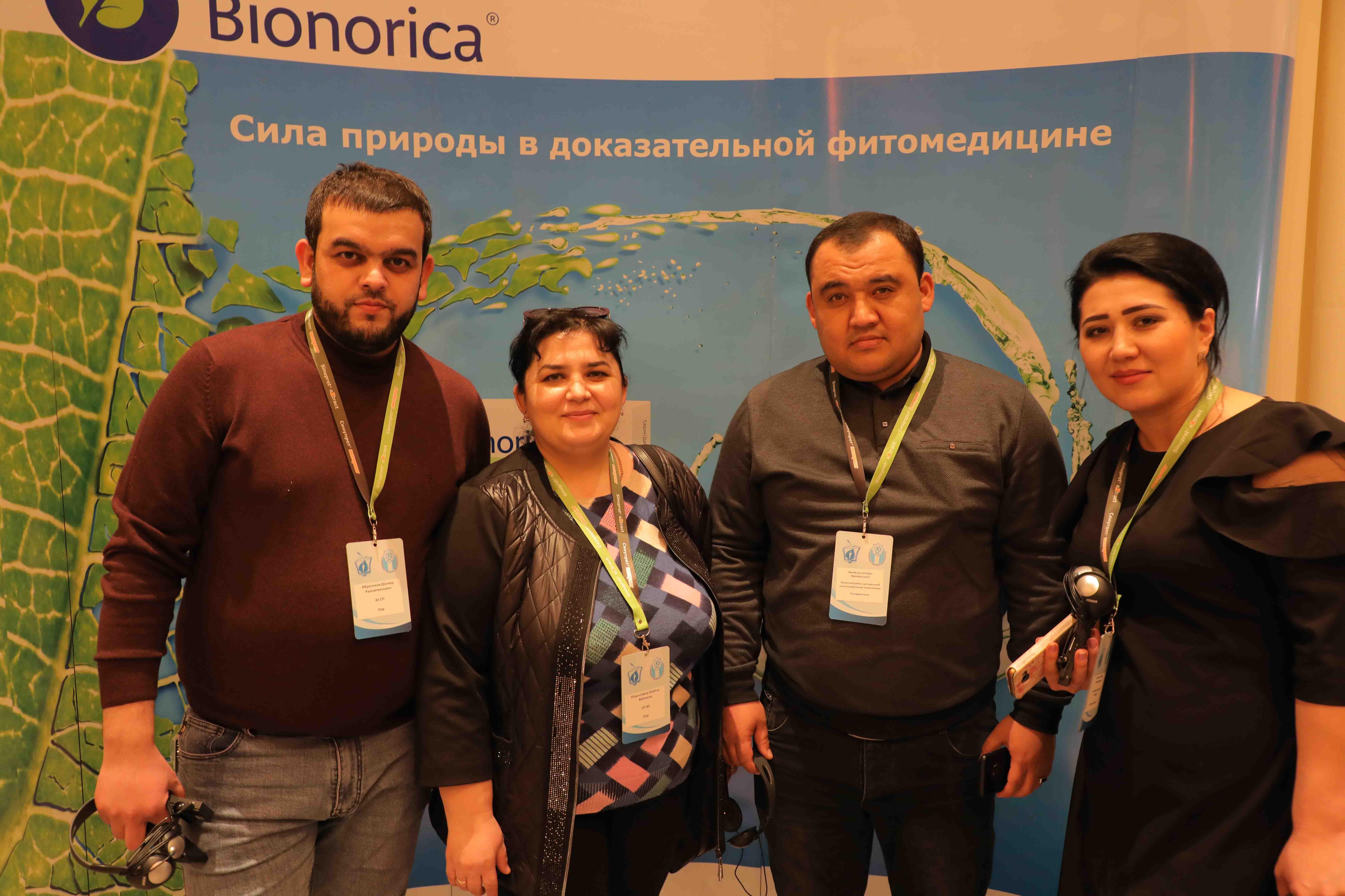 http://medicalexpress.ru/uploads/reportss/666A2857.jpg
