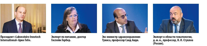 http://medicalexpress.ru/uploads/reportss/7585.JPG