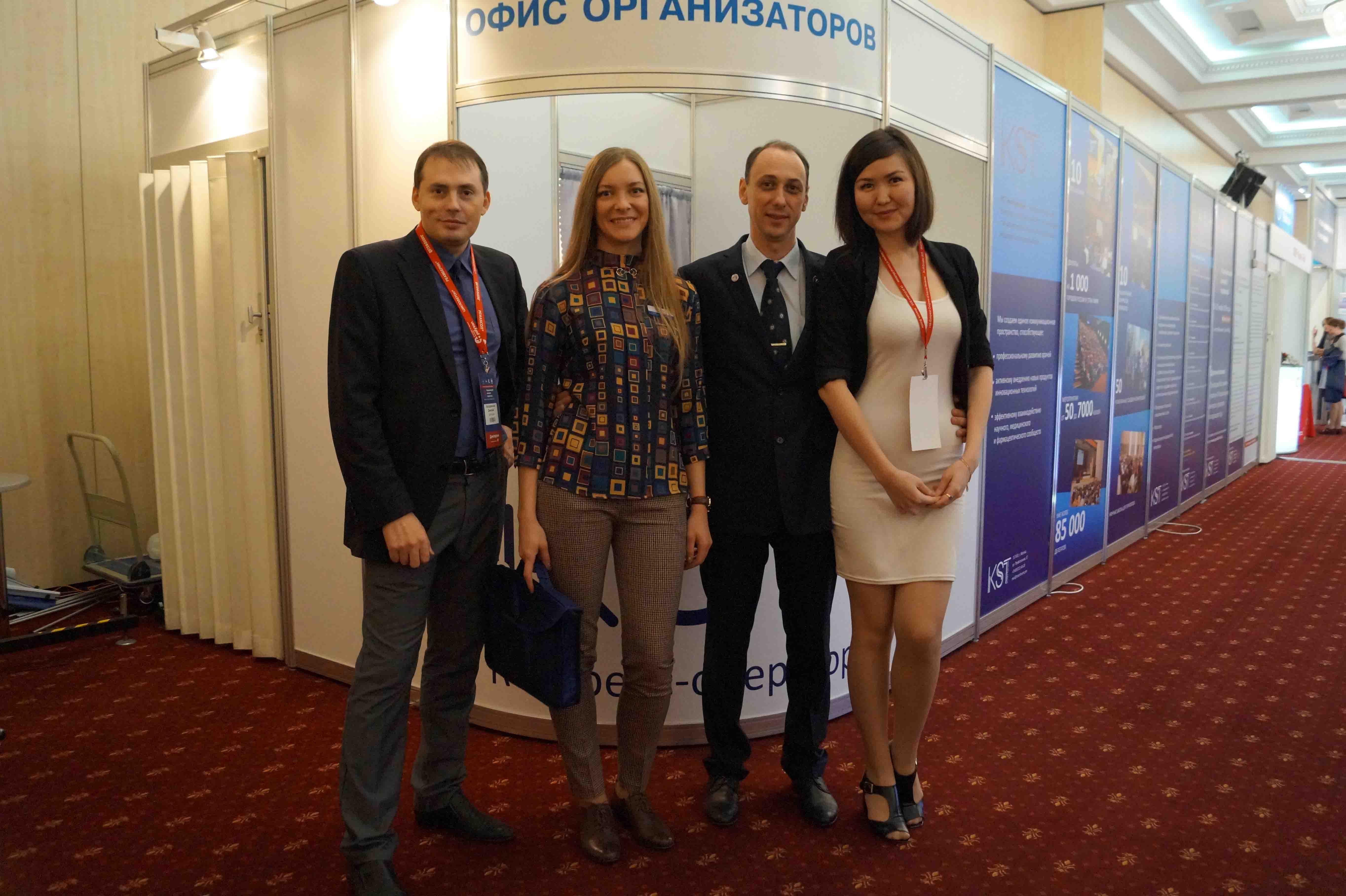 http://medicalexpress.ru/uploads/reportss/DSC02819.jpg