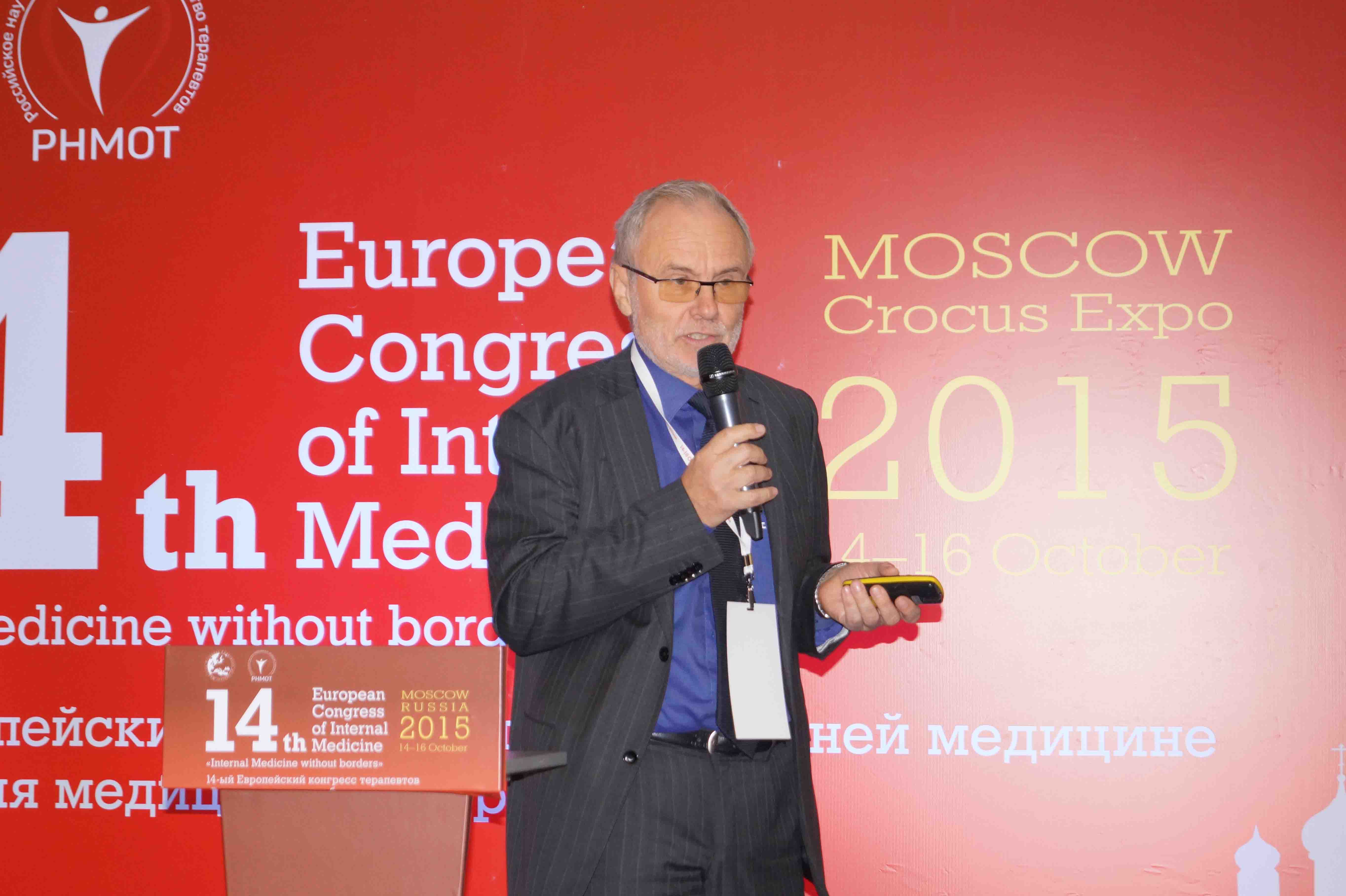 http://medicalexpress.ru/uploads/reportss/DSC02832.jpg