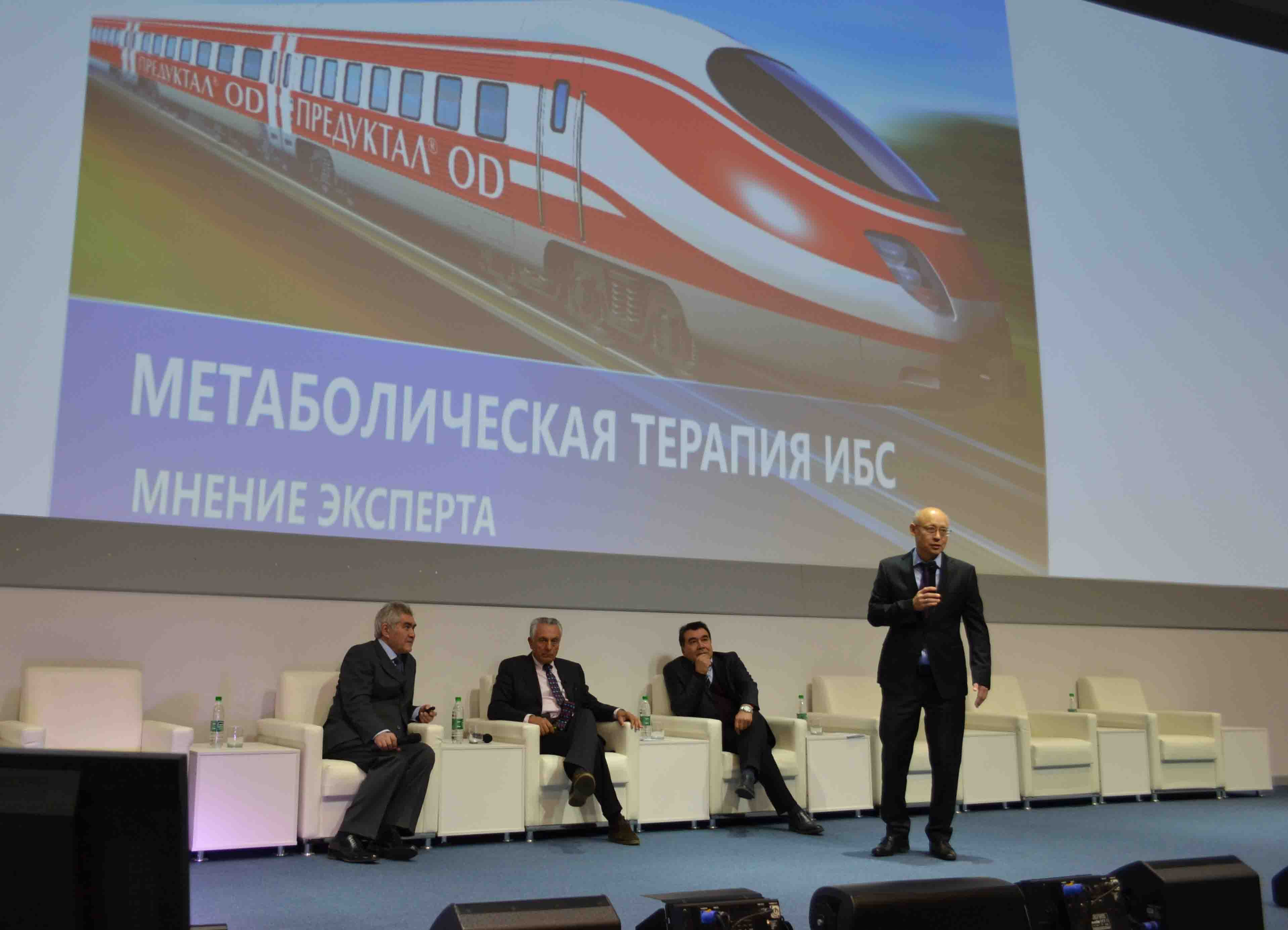 http://medicalexpress.ru/uploads/reportss/DSC_0031.jpg