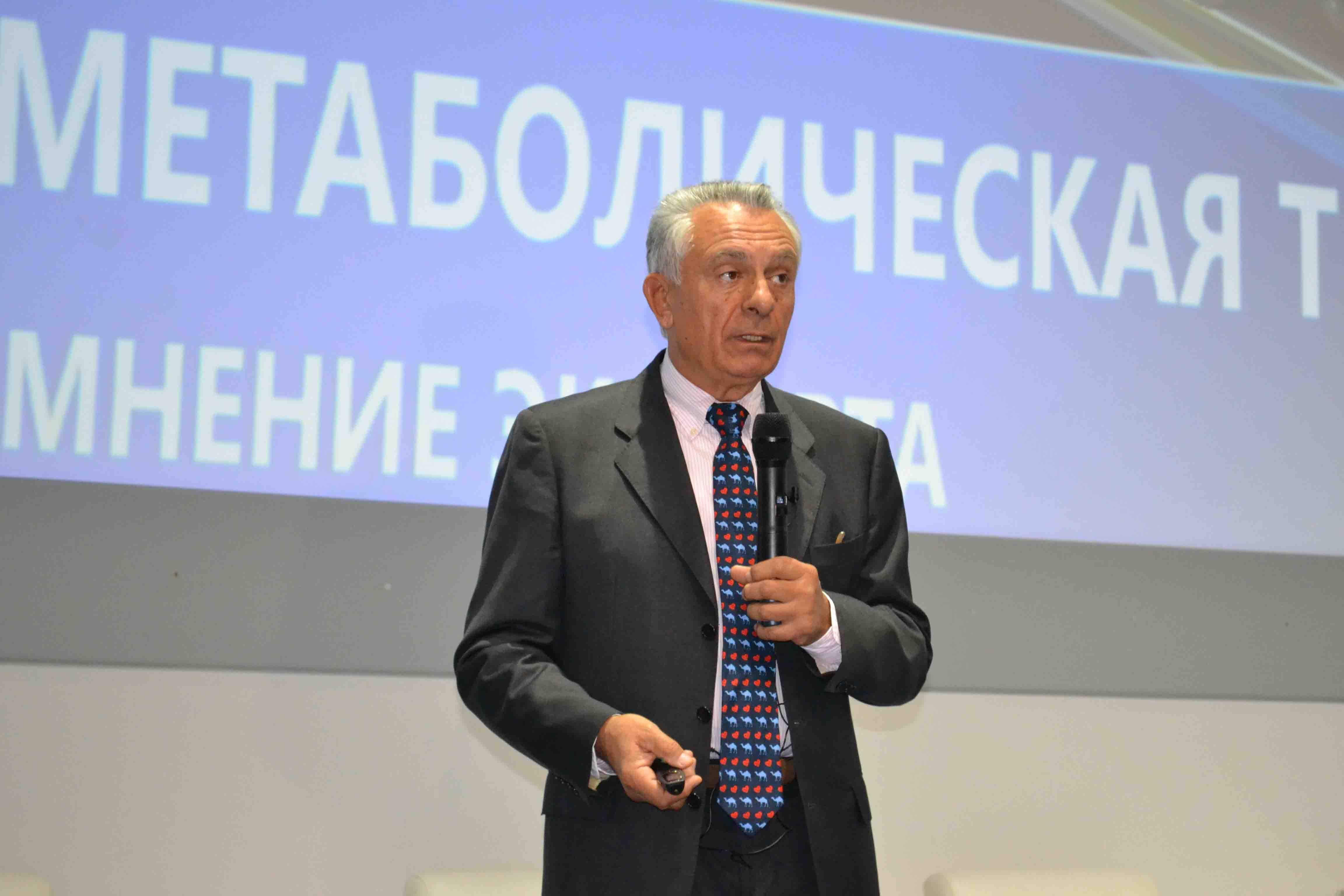 http://medicalexpress.ru/uploads/reportss/DSC_0066.jpg