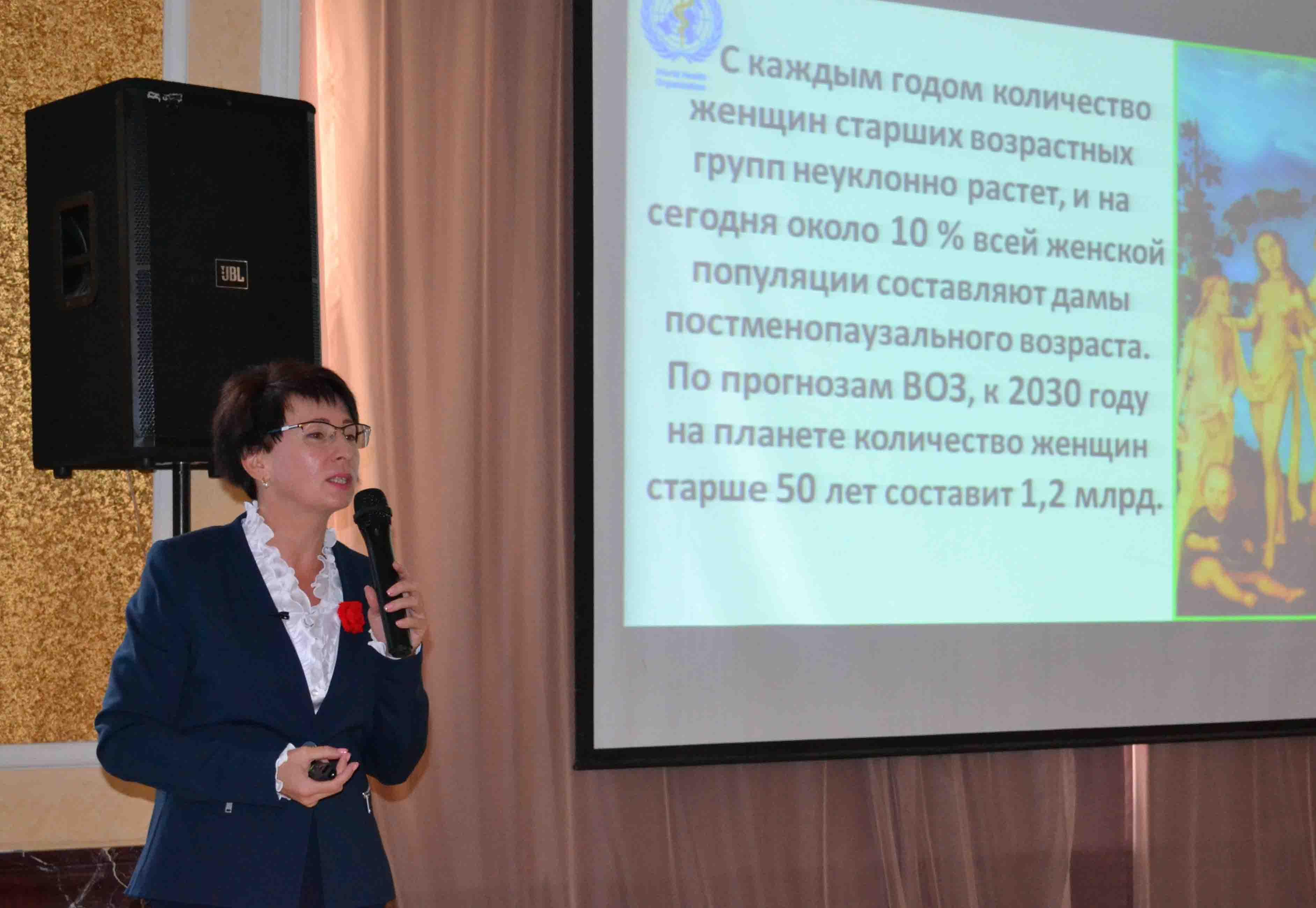 http://medicalexpress.ru/uploads/reportss/DSC_0316.jpg