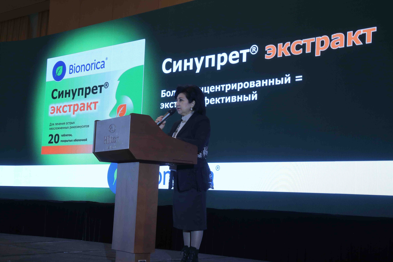 http://medicalexpress.ru/uploads/reportss/IMG_9985.jpg