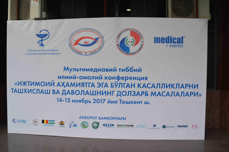 http://medicalexpress.ru/uploads/reportss/ME%20konferentsiya/DSC_4039%20kopiya.jpg