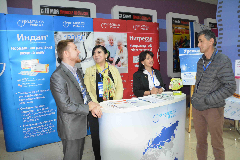 http://medicalexpress.ru/uploads/reportss/ME%20konferentsiya/DSC_4049.jpg