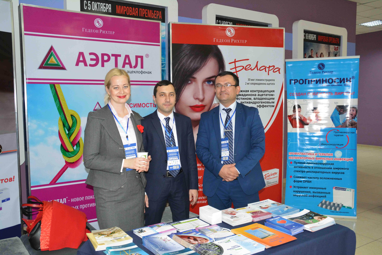 http://medicalexpress.ru/uploads/reportss/ME%20konferentsiya/DSC_4073.jpg
