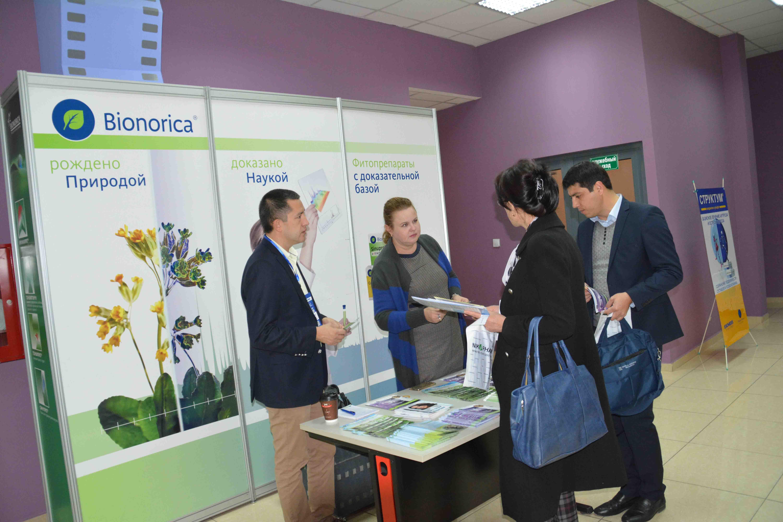 http://medicalexpress.ru/uploads/reportss/ME%20konferentsiya/DSC_4112.jpg