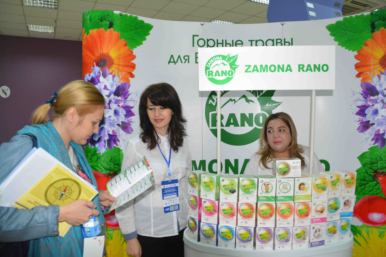 http://medicalexpress.ru/uploads/reportss/ME%20konferentsiya/DSC_4114.jpg