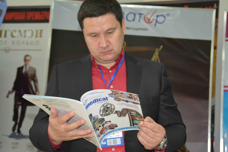 http://medicalexpress.ru/uploads/reportss/ME%20konferentsiya/DSC_4117.jpg