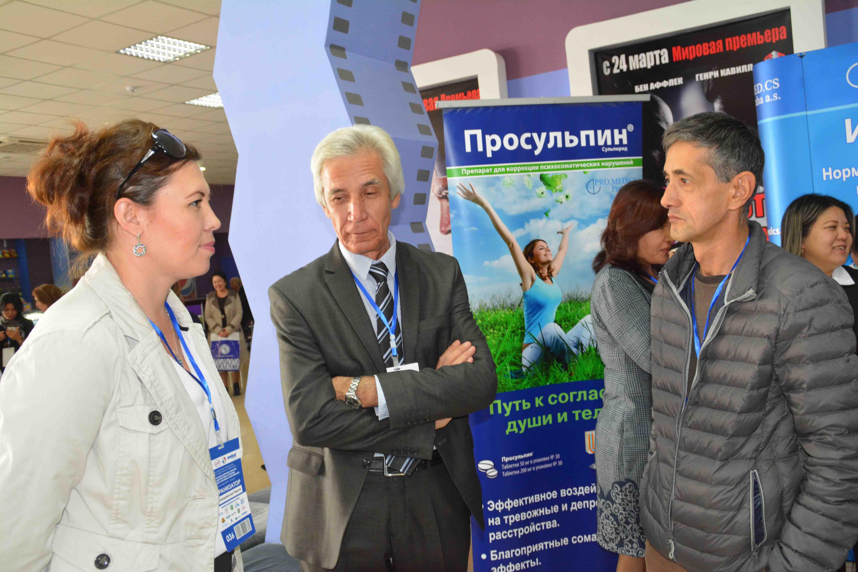 http://medicalexpress.ru/uploads/reportss/ME%20konferentsiya/DSC_4143.jpg
