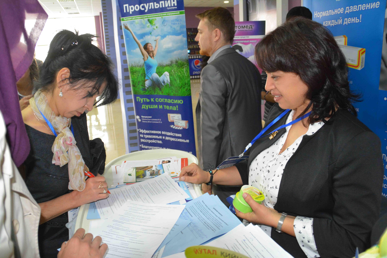 http://medicalexpress.ru/uploads/reportss/ME%20konferentsiya/DSC_4211.jpg