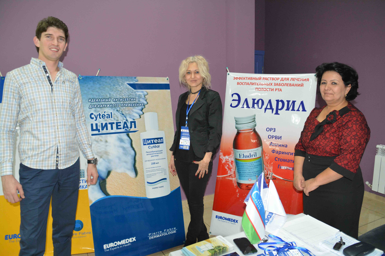 http://medicalexpress.ru/uploads/reportss/ME%20konferentsiya/DSC_4231.jpg