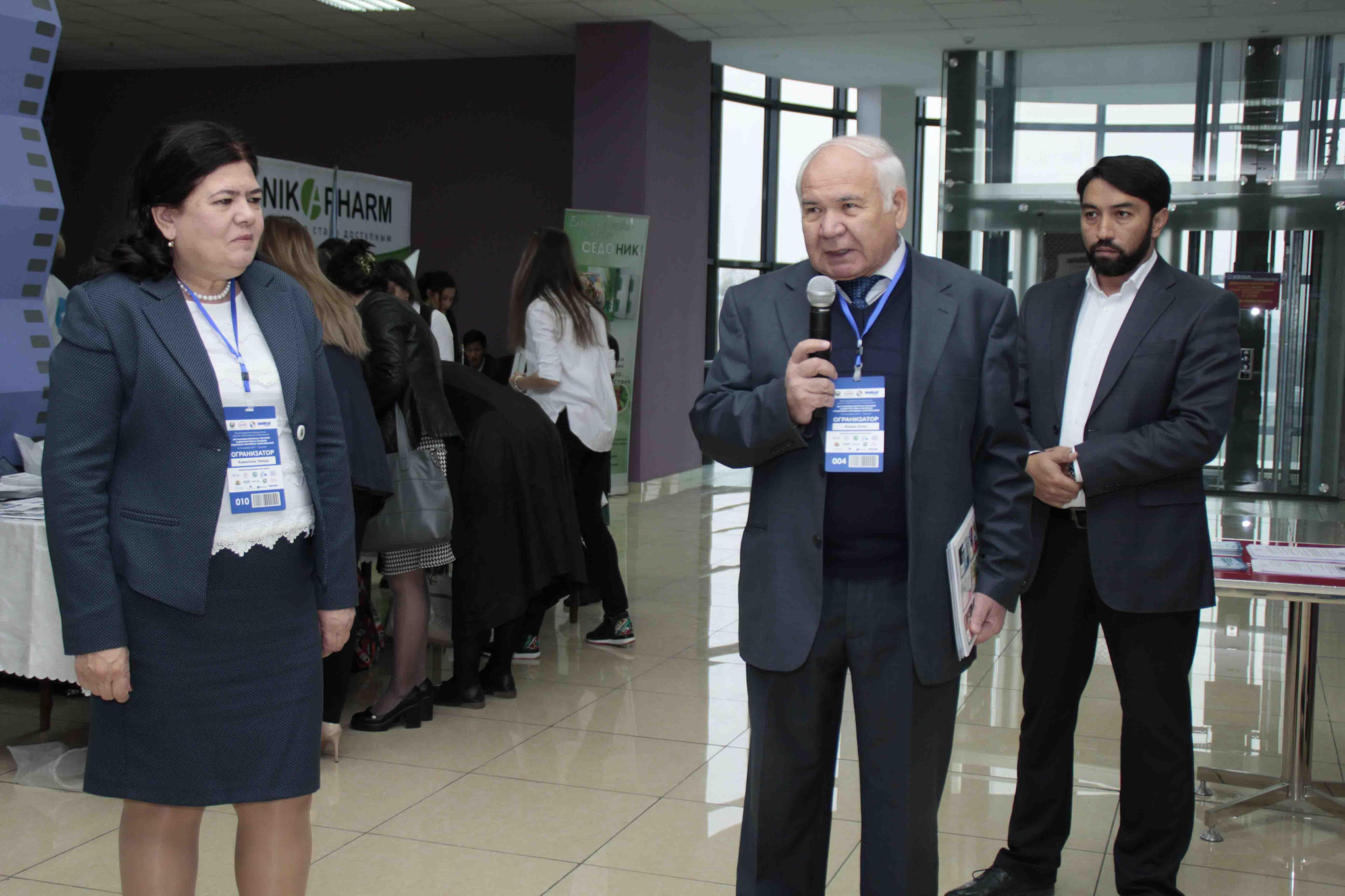 http://medicalexpress.ru/uploads/reportss/ME%20konferentsiya/_MG_0347.jpg