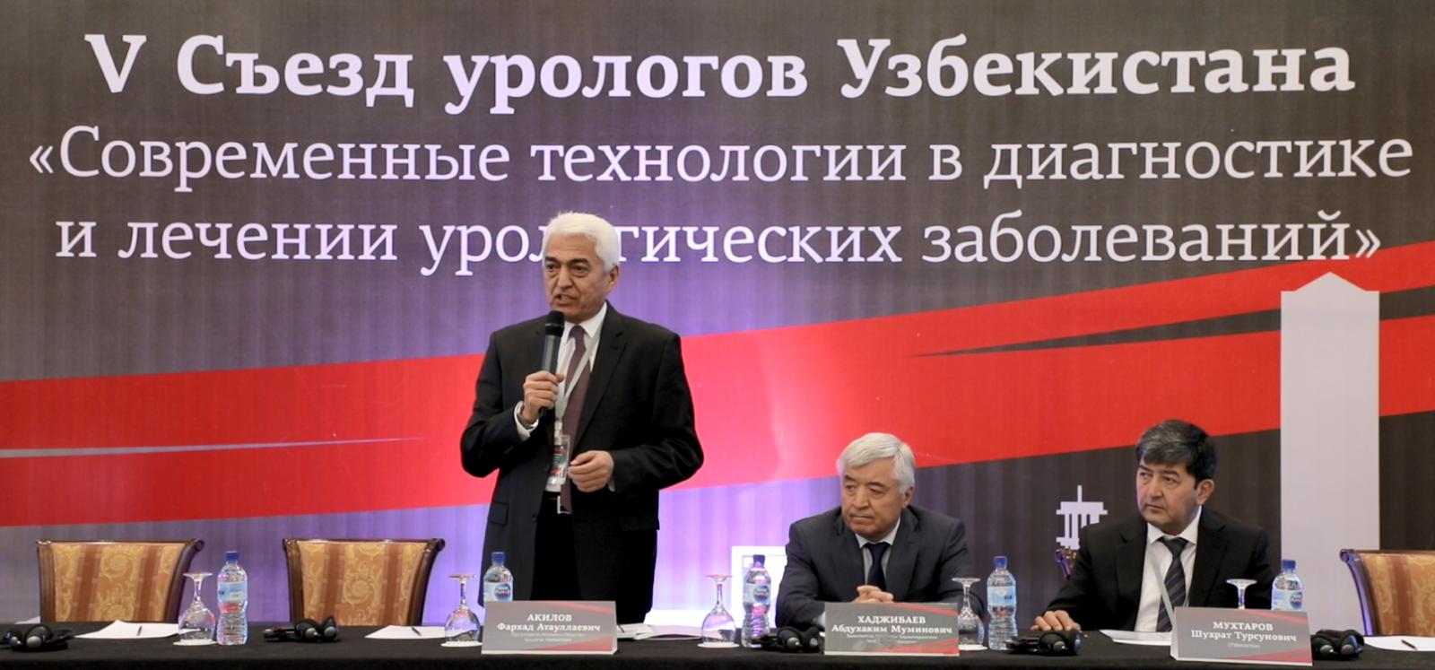 http://medicalexpress.ru/uploads/reportss/Popp/foto.PNG