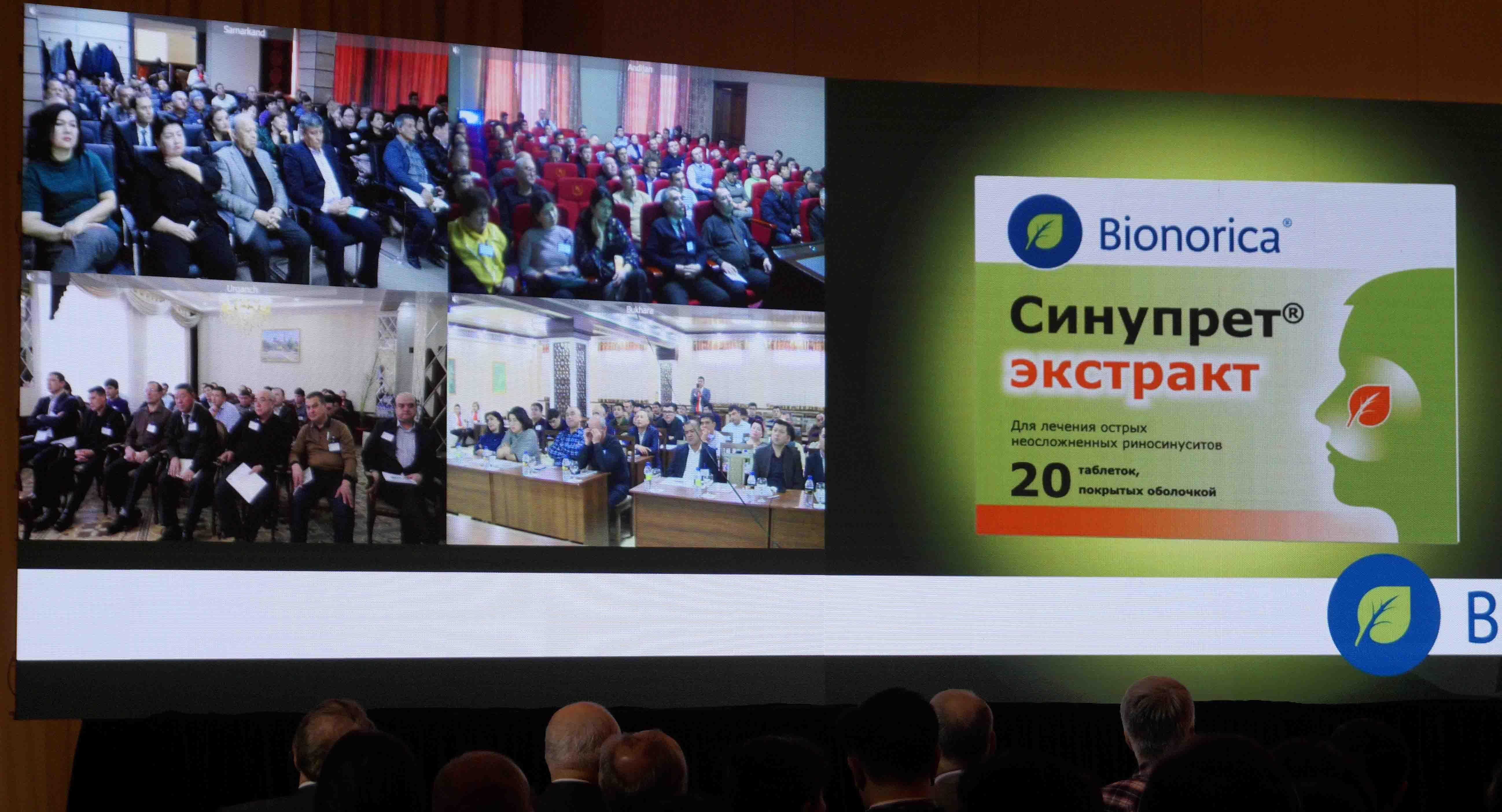 http://medicalexpress.ru/uploads/reportss/_DSC8938.jpg