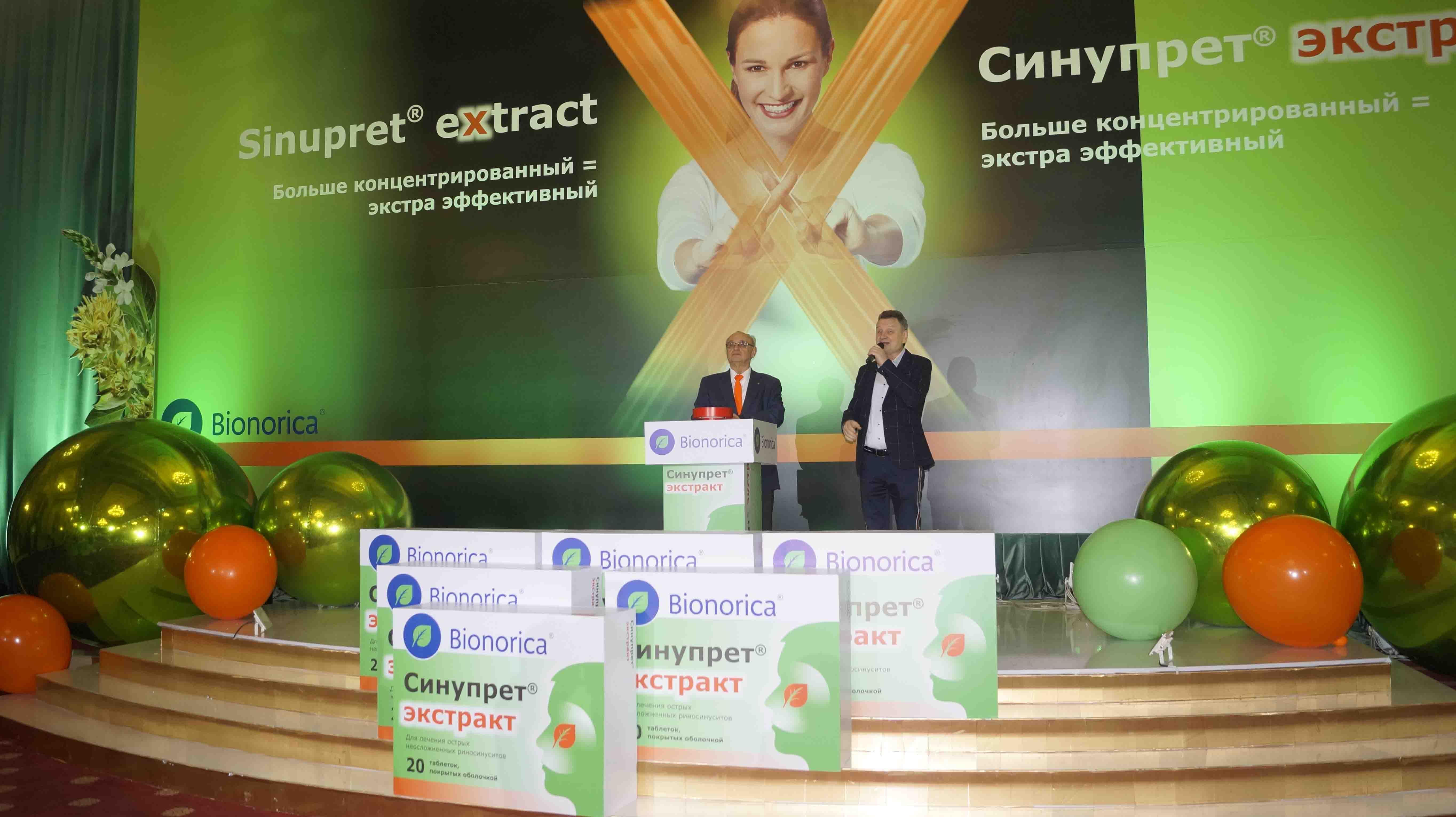 http://medicalexpress.ru/uploads/reportss/_DSC9013.jpg
