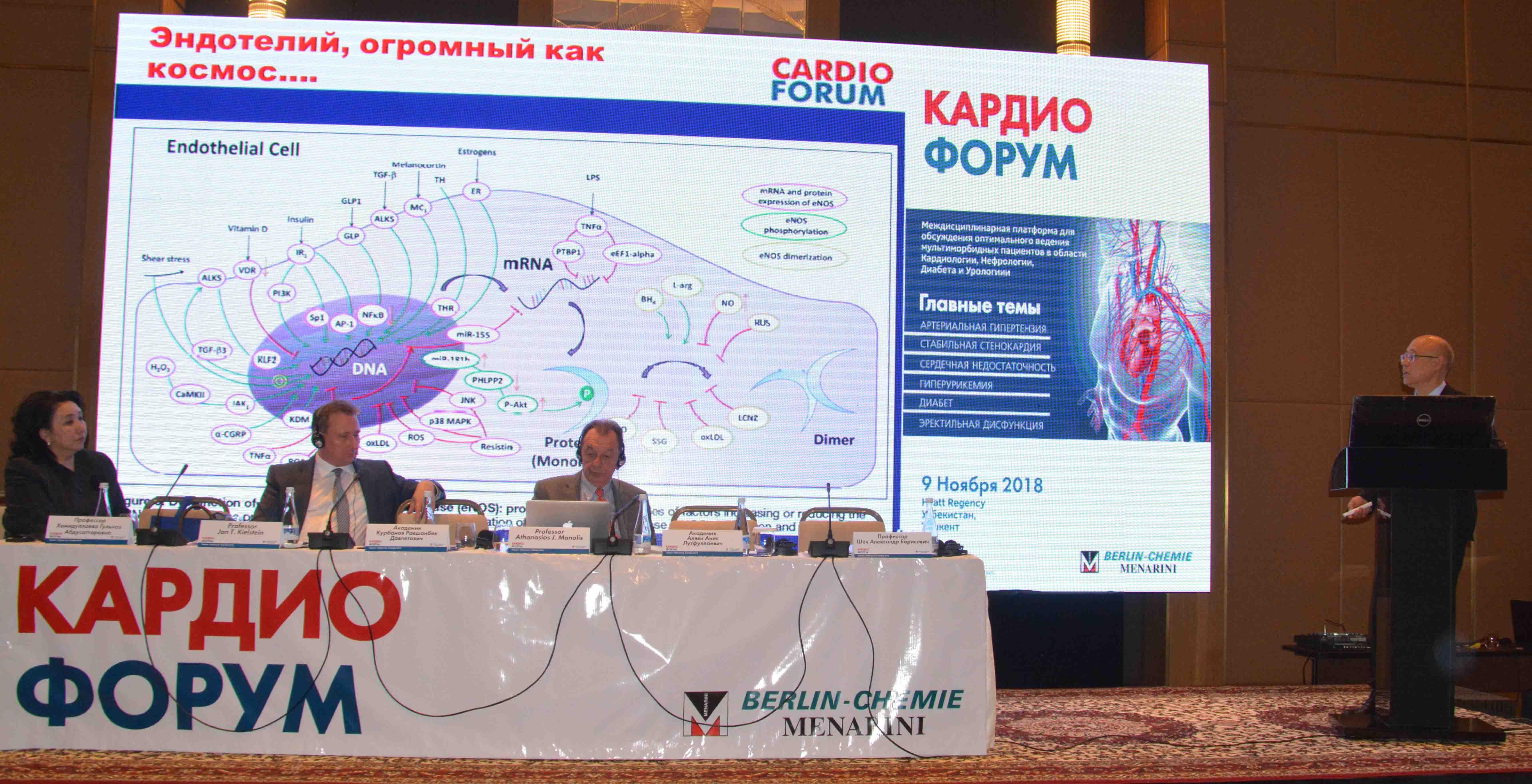 http://medicalexpress.ru/uploads/reportss/berlin/5_5.jpg