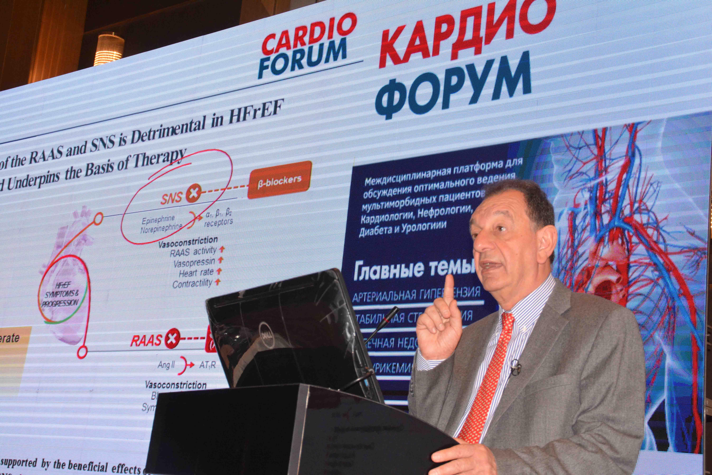 http://medicalexpress.ru/uploads/reportss/berlin/6.jpg