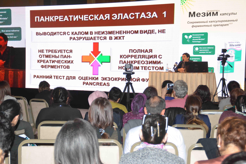 http://medicalexpress.ru/uploads/reportss/berlin/sanofi/DSC_4428.jpg