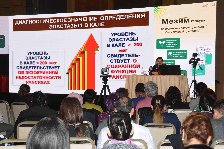 http://medicalexpress.ru/uploads/reportss/berlin/sanofi/DSC_4429.jpg