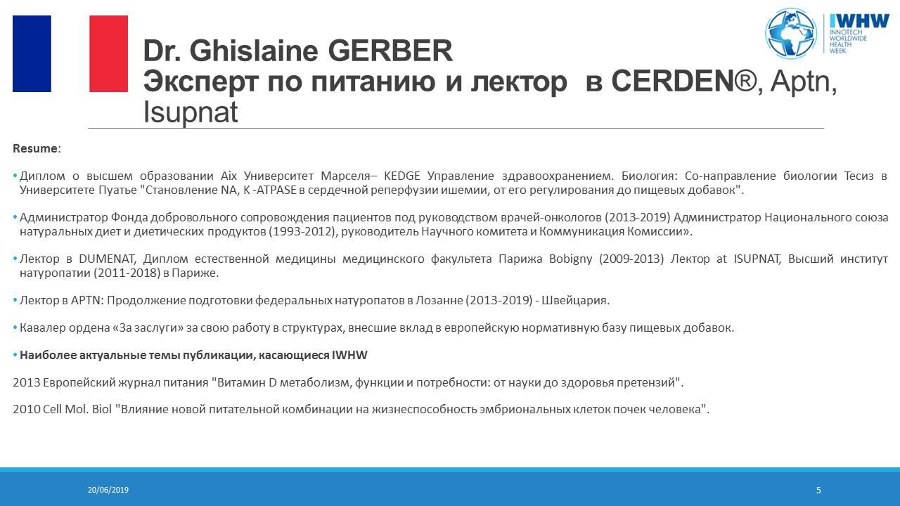 http://medicalexpress.ru/uploads/reportss/innotech/11111.jpg