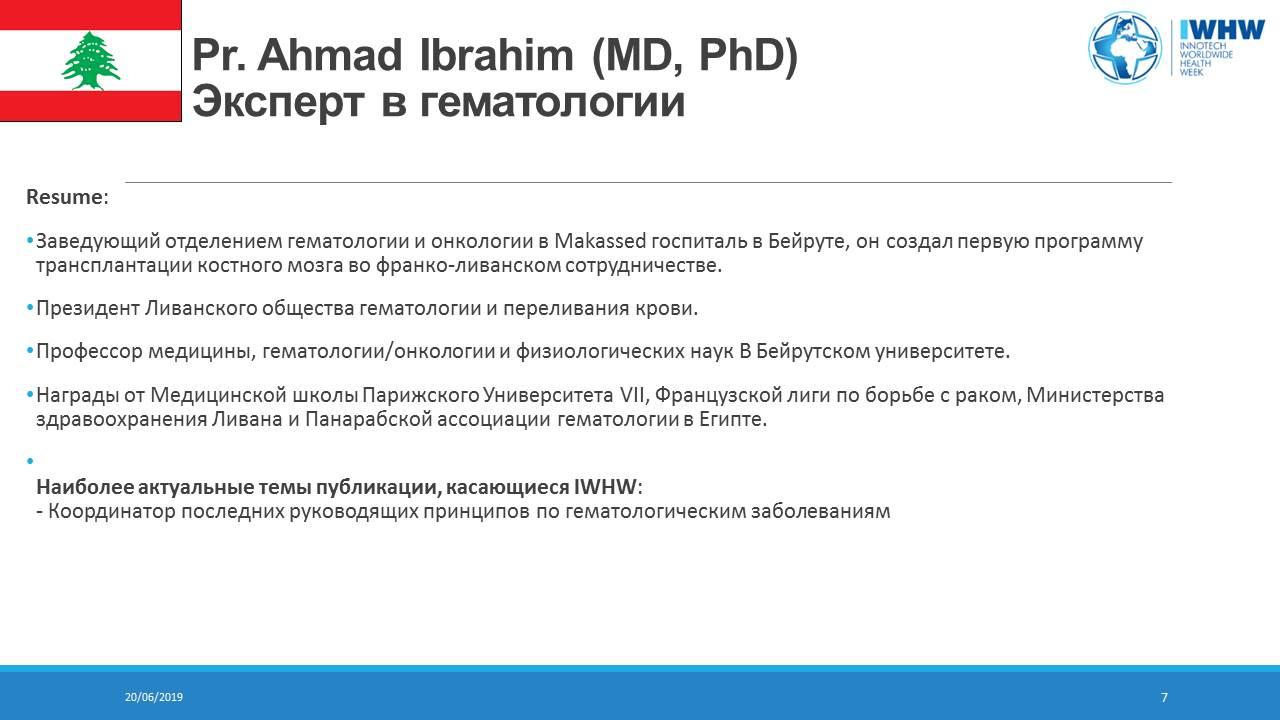http://medicalexpress.ru/uploads/reportss/innotech/Slayd7.JPG