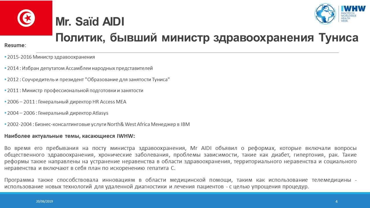 http://medicalexpress.ru/uploads/reportss/innotech/gol.jpg